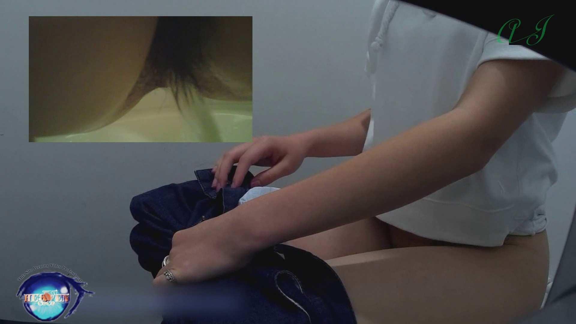 有名大学女性洗面所 vol.71 美女学生さんの潜入盗撮!後編 和式 エロ無料画像 102PIX 29