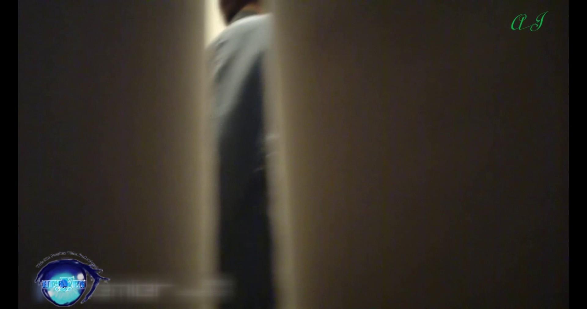 複数設置!!おしりドアップ美女多数有名大学女性洗面所 vol.75後編 美女まとめ 盗撮画像 81PIX 64