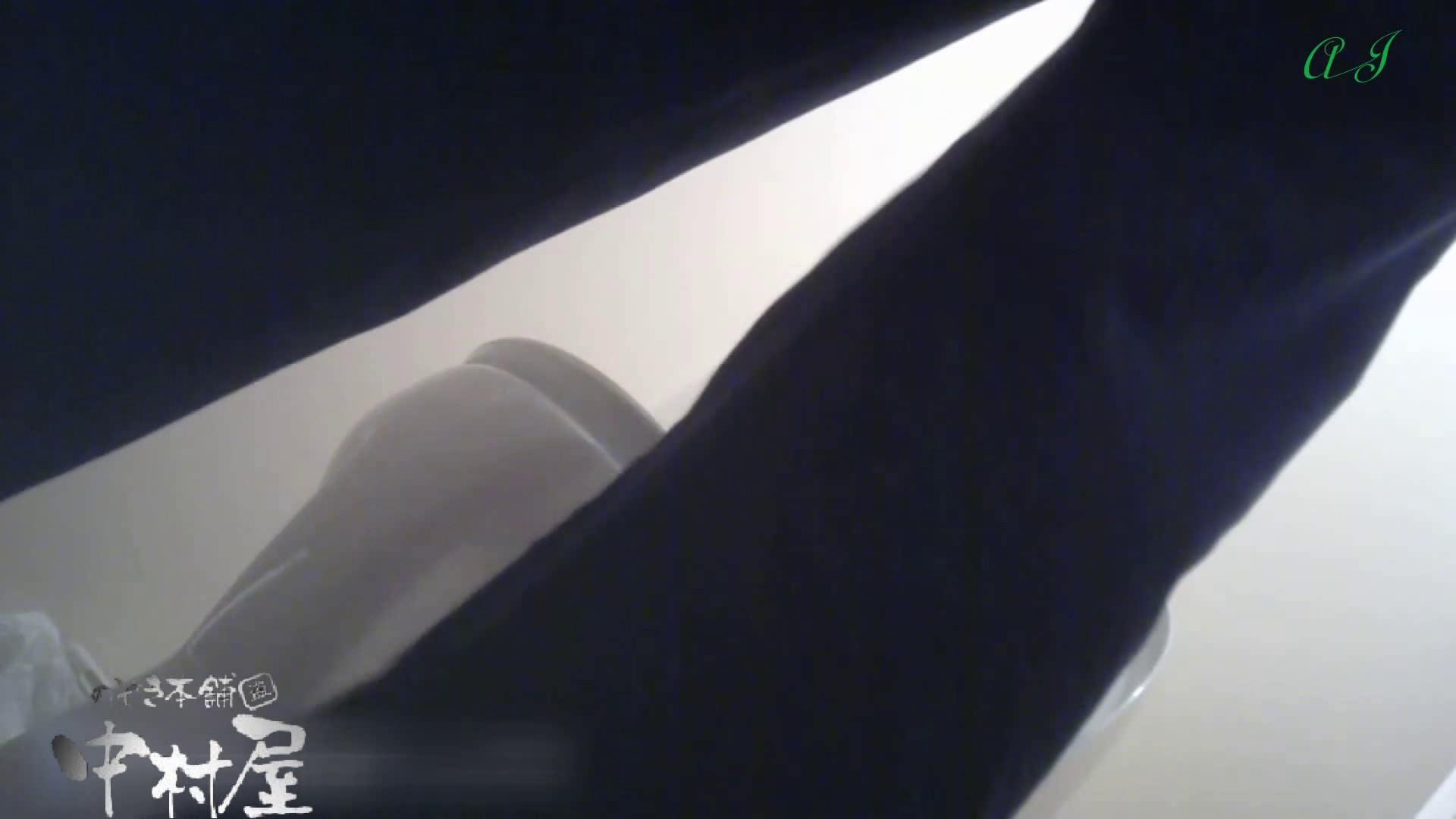 新アングル 4名の美女達 有名大学女性洗面所 vol.76 和式 盗み撮り動画 98PIX 87