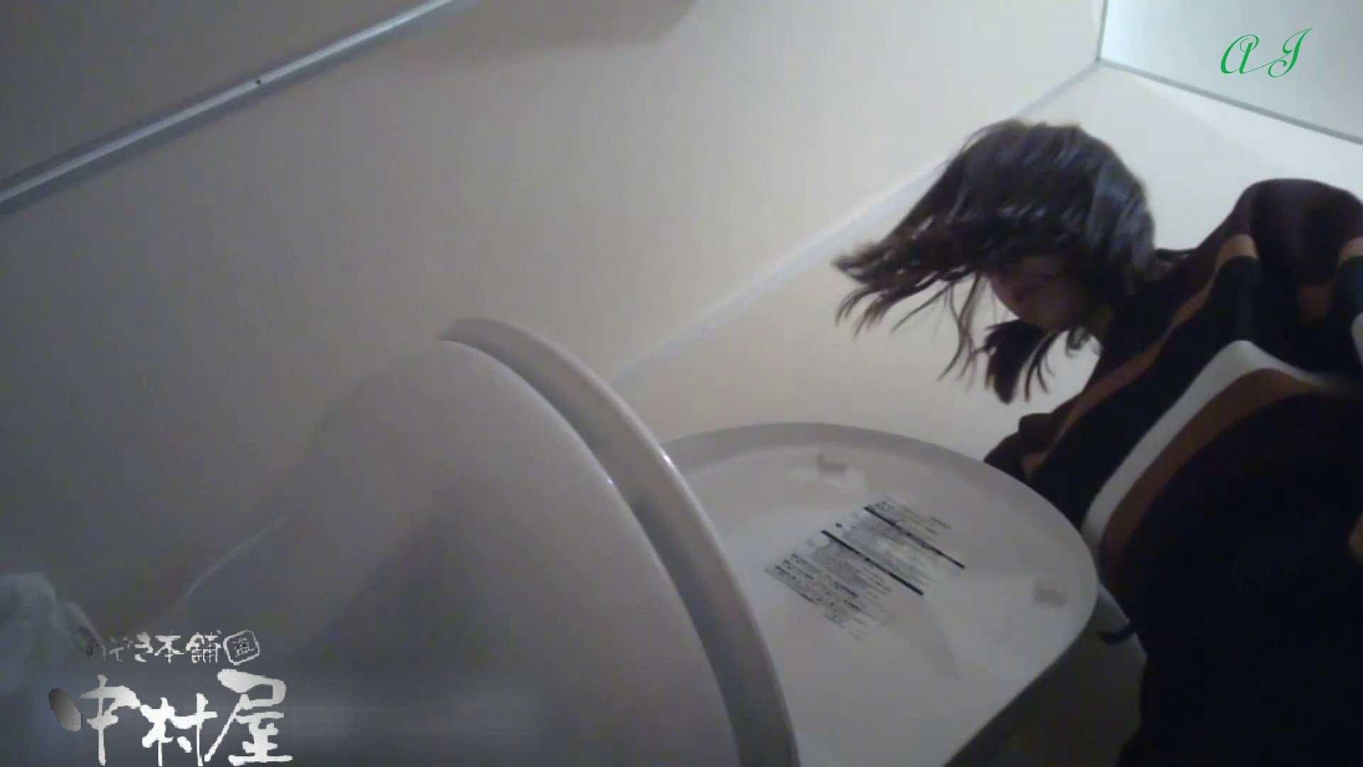 新アングル 4名の美女達 有名大学女性洗面所 vol.76 洗面所編 オマンコ無修正動画無料 98PIX 90