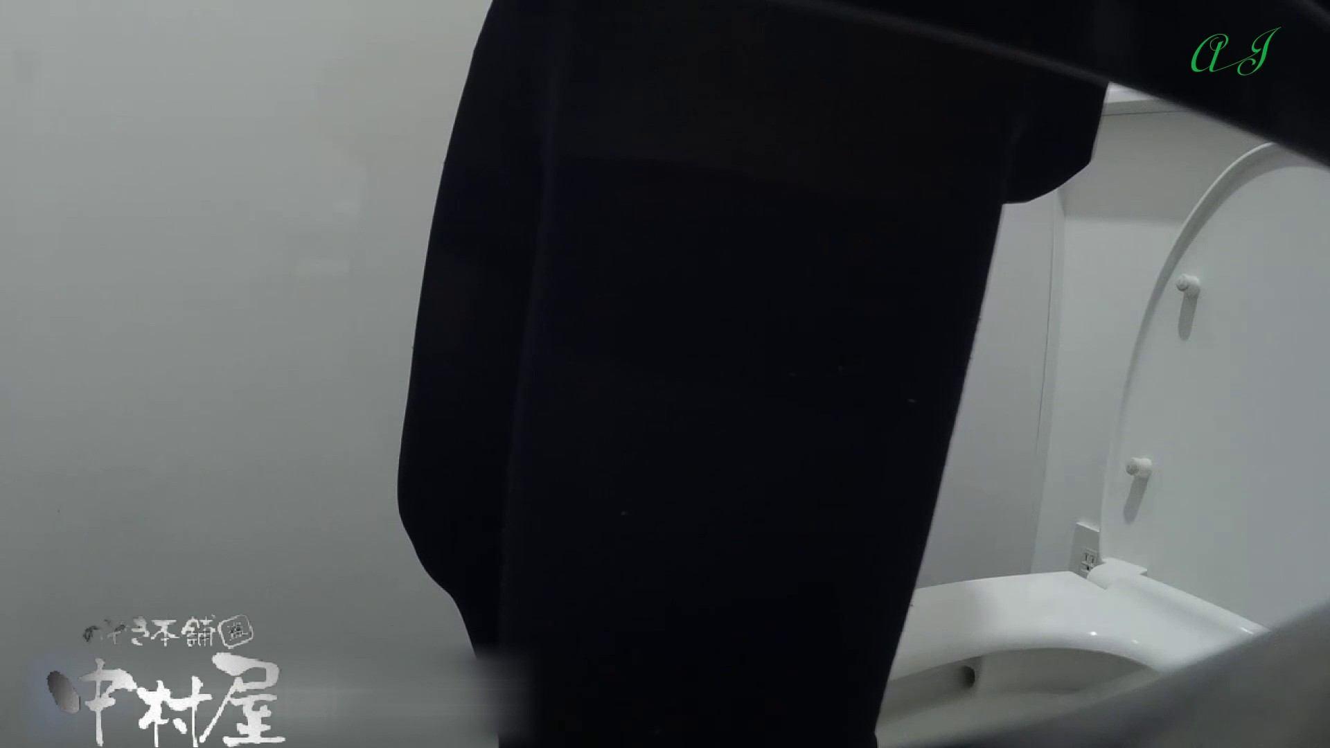 新アングル 4名の美女達 有名大学女性洗面所 vol.76後編 洗面所編 オマンコ無修正動画無料 98PIX 10