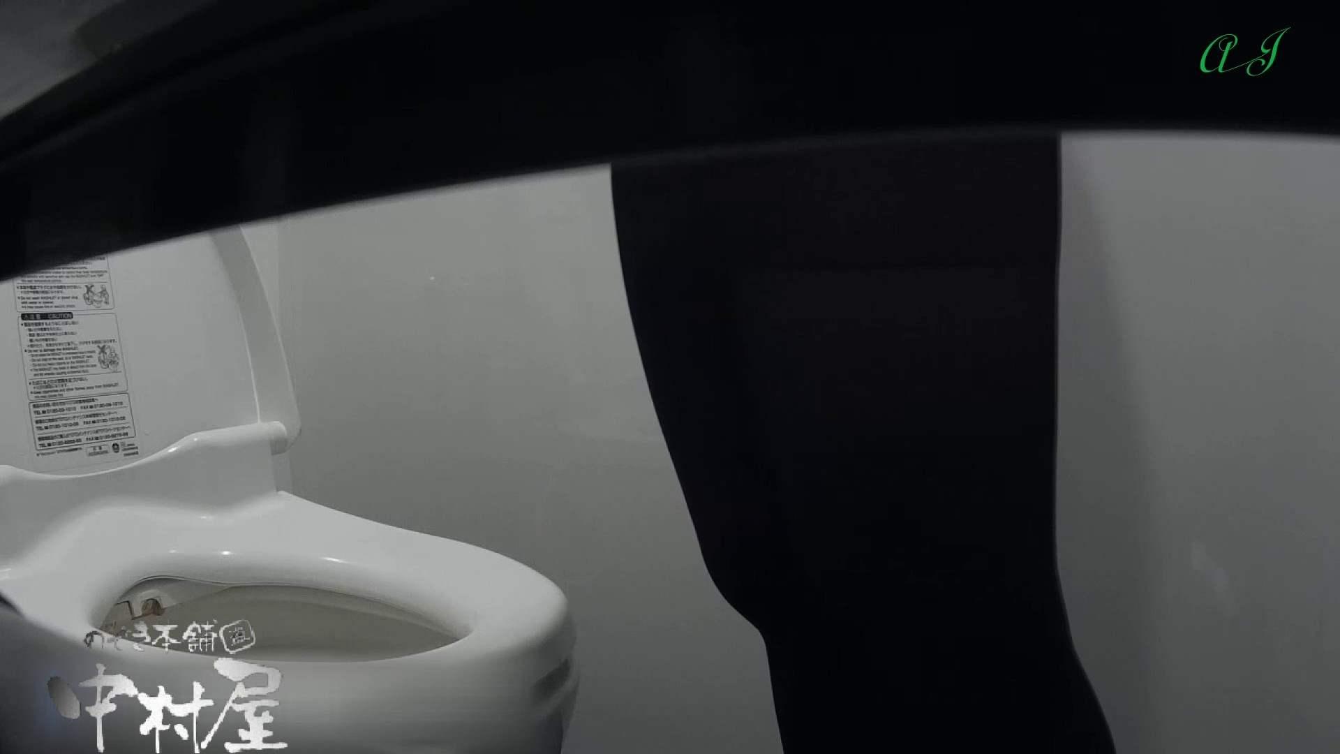 新アングル 4名の美女達 有名大学女性洗面所 vol.76後編 洗面所編 オマンコ無修正動画無料 98PIX 34
