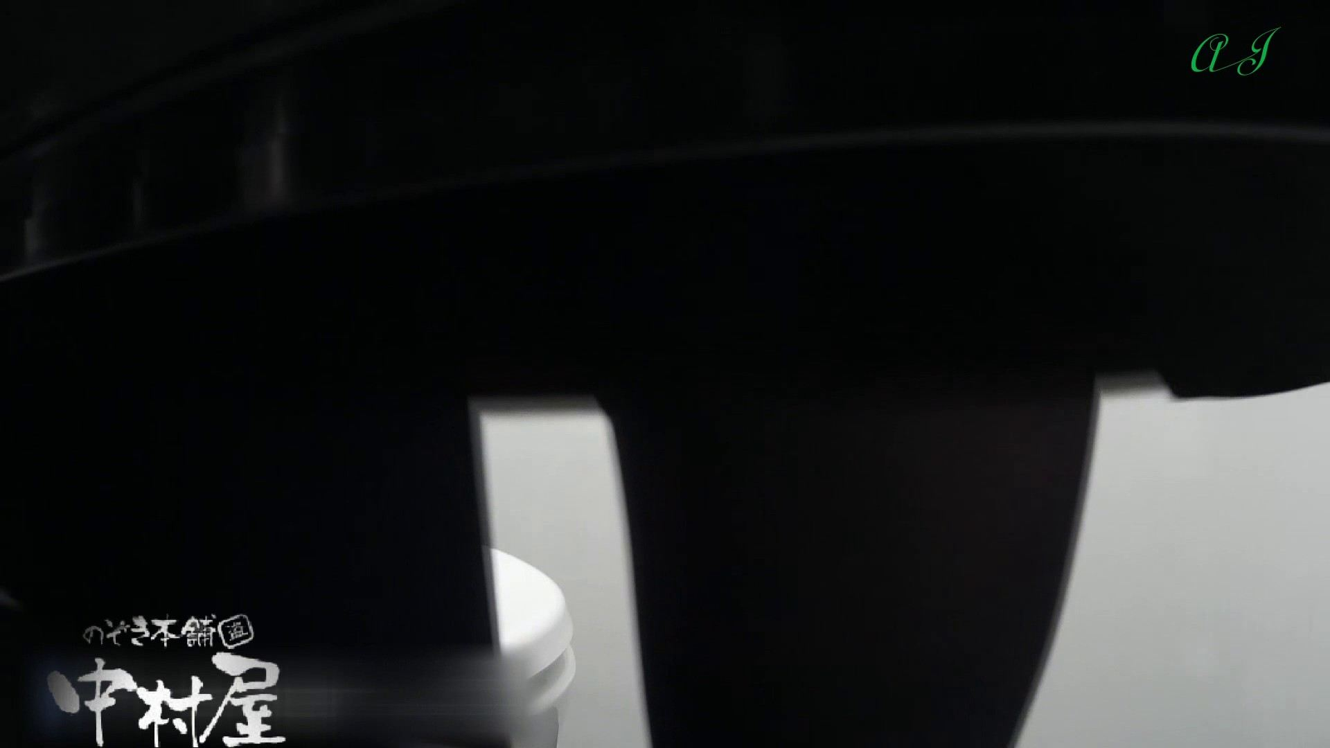 新アングル 4名の美女達 有名大学女性洗面所 vol.76後編 美女まとめ ワレメ動画紹介 98PIX 39