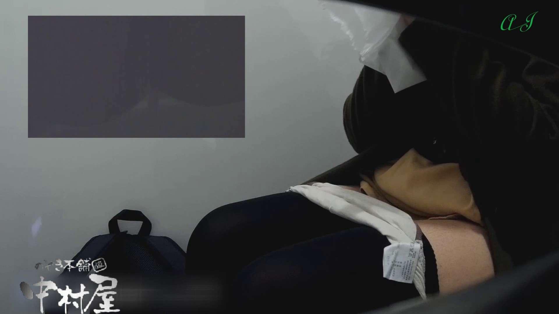 新アングル 4名の美女達 有名大学女性洗面所 vol.76後編 洗面所編 オマンコ無修正動画無料 98PIX 58