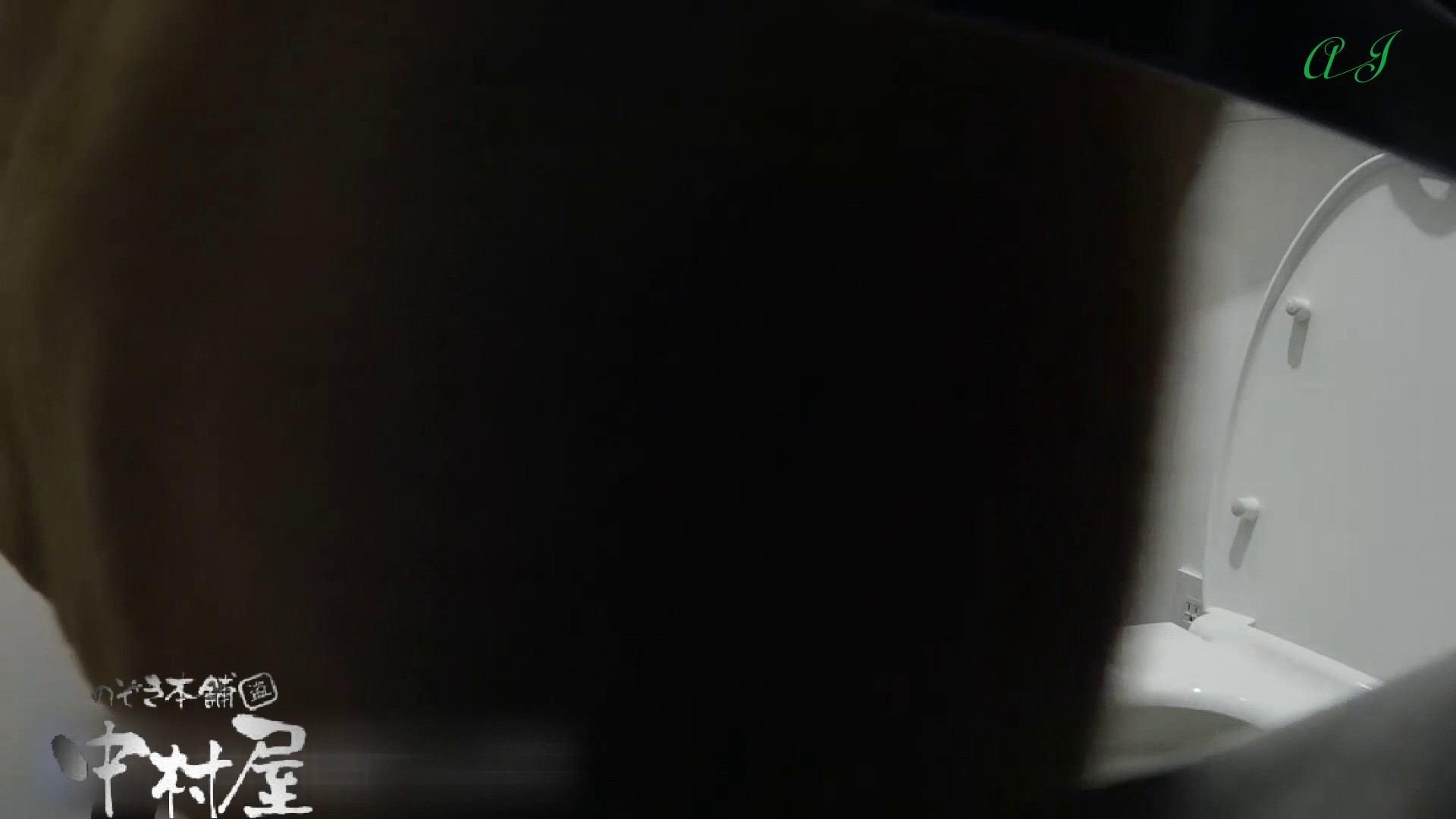 新アングル 4名の美女達 有名大学女性洗面所 vol.76後編 美女まとめ ワレメ動画紹介 98PIX 67