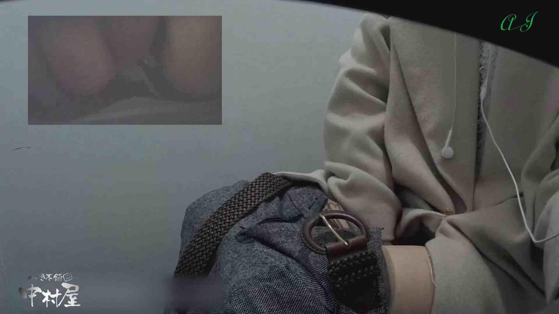 有名大学女性洗面所 vol.78 美女勢揃い 前編 人気シリーズ すけべAV動画紹介 105PIX 9