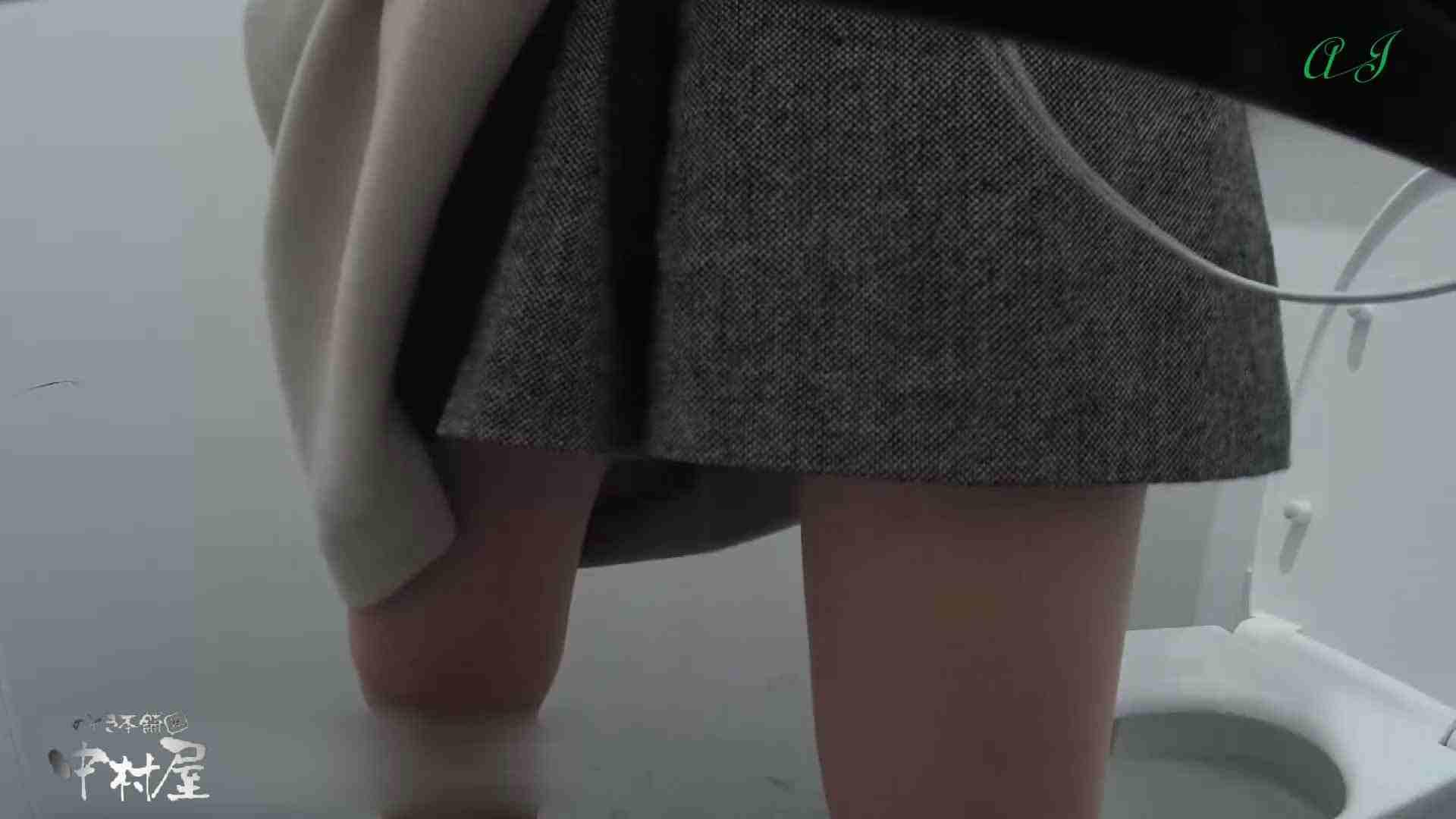 有名大学女性洗面所 vol.78 美女勢揃い 前編 人気シリーズ すけべAV動画紹介 105PIX 24