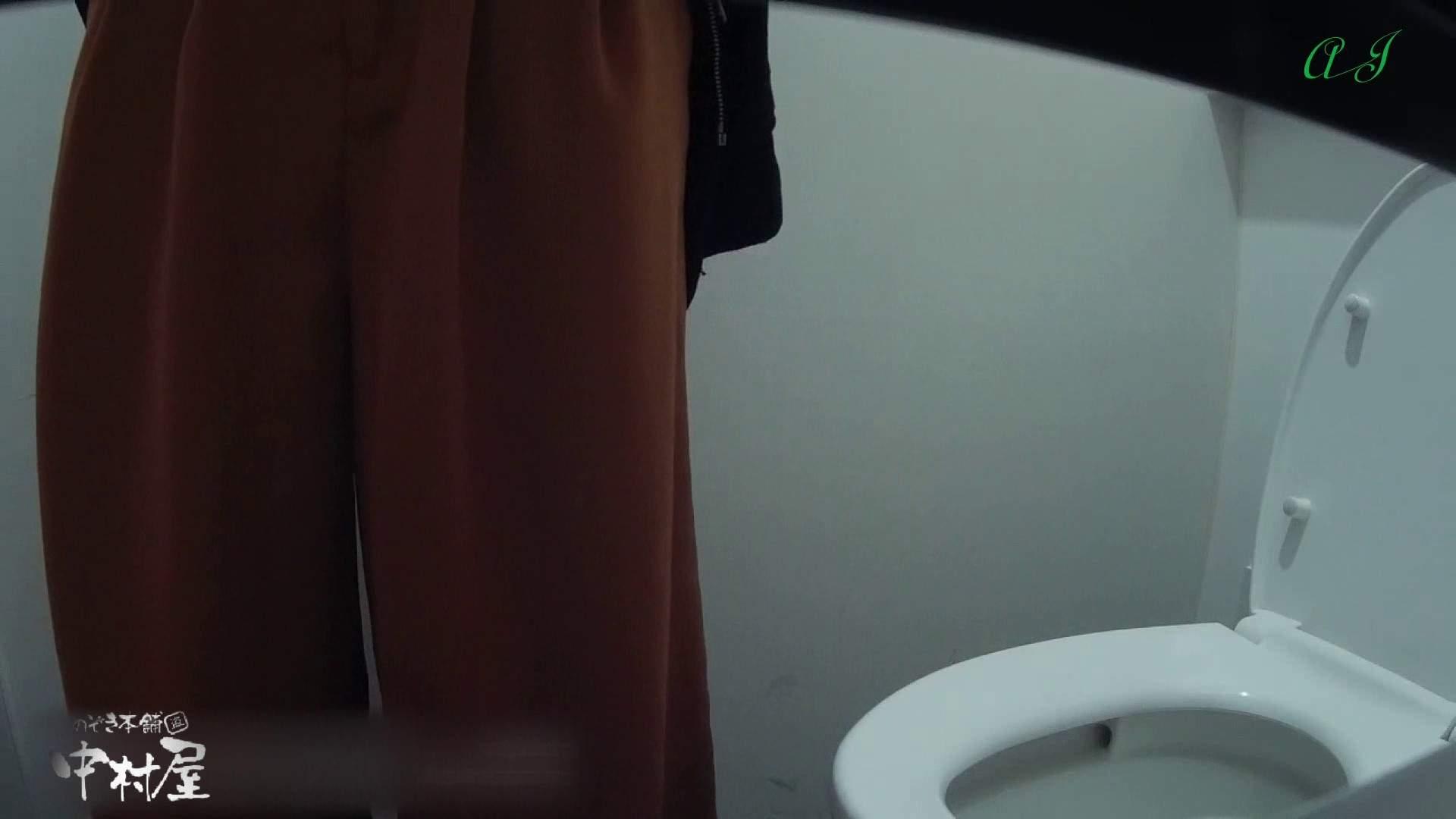 有名大学女性洗面所 vol.78 美女勢揃い 前編 人気シリーズ すけべAV動画紹介 105PIX 34