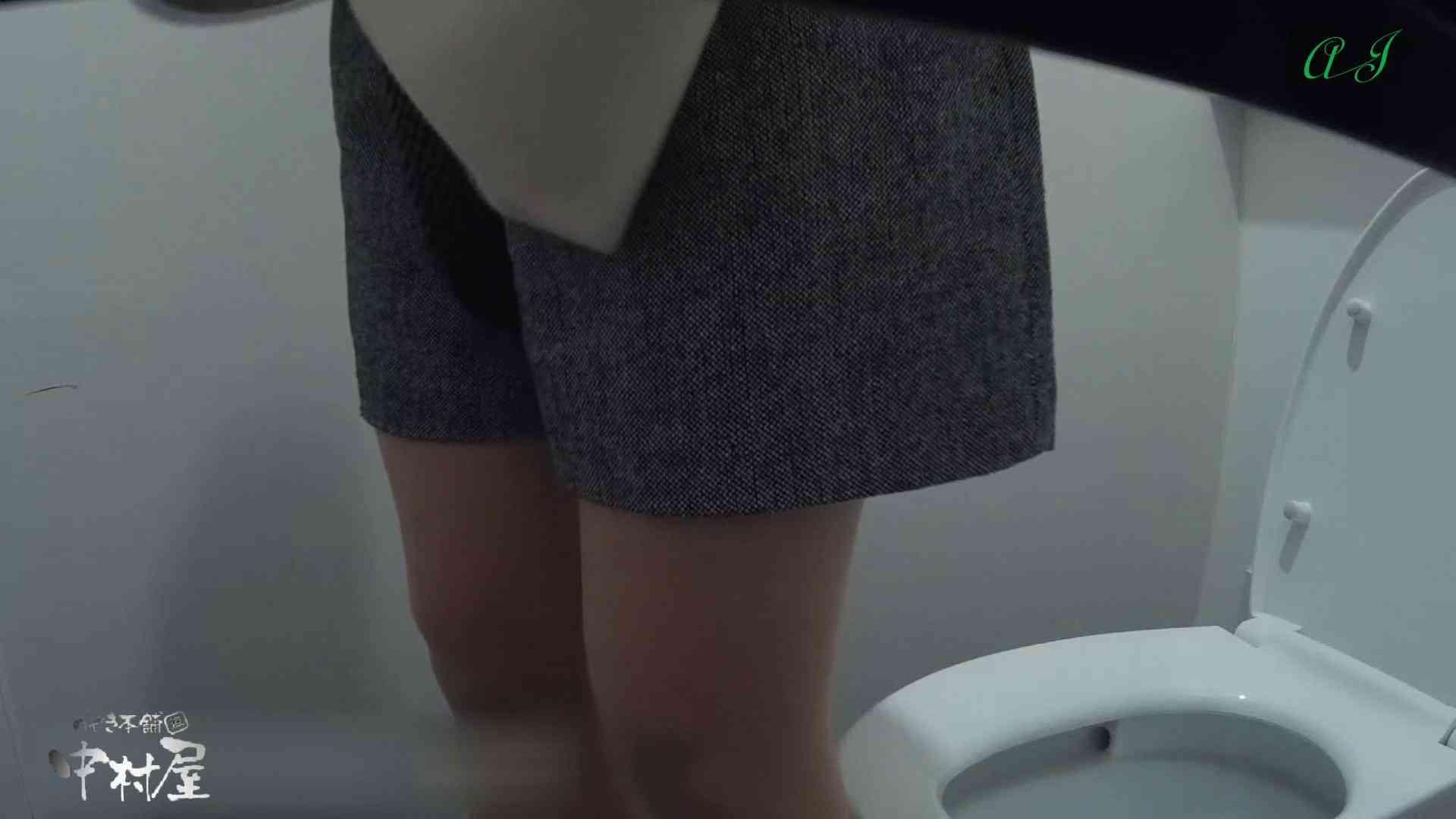 有名大学女性洗面所 vol.78 美女勢揃い 前編 和式 | 美女まとめ のぞき 105PIX 61
