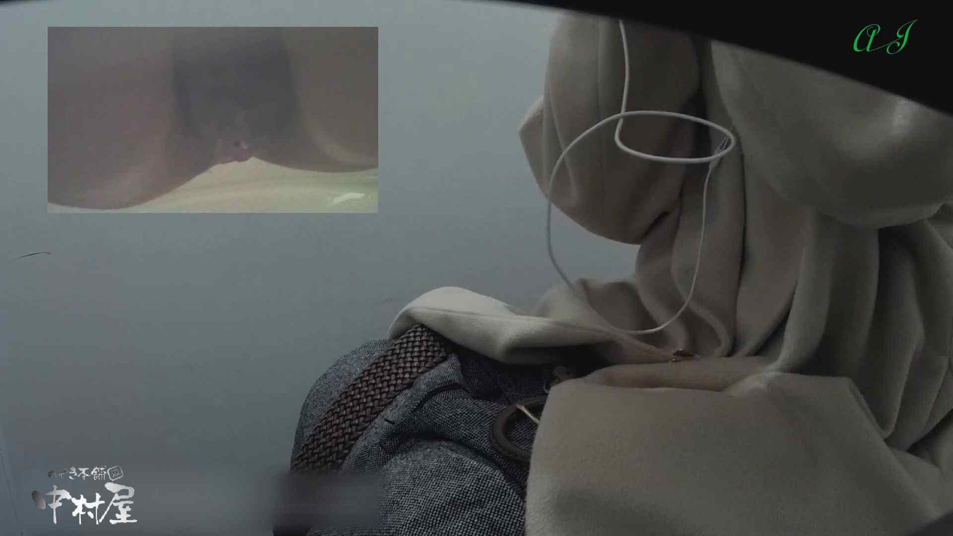 有名大学女性洗面所 vol.78 美女勢揃い 前編 洗面所編 戯れ無修正画像 105PIX 68