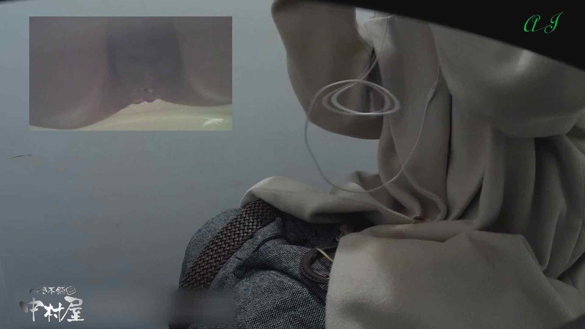 有名大学女性洗面所 vol.78 美女勢揃い 前編 洗面所編 戯れ無修正画像 105PIX 73