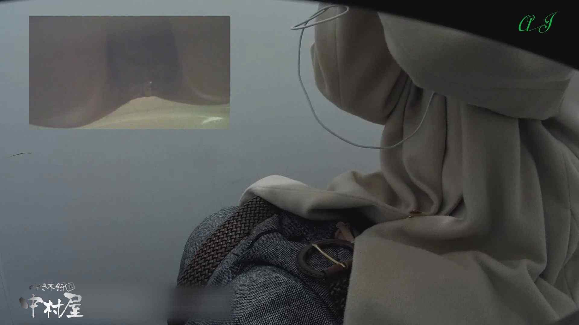 有名大学女性洗面所 vol.78 美女勢揃い 前編 洗面所編 戯れ無修正画像 105PIX 83
