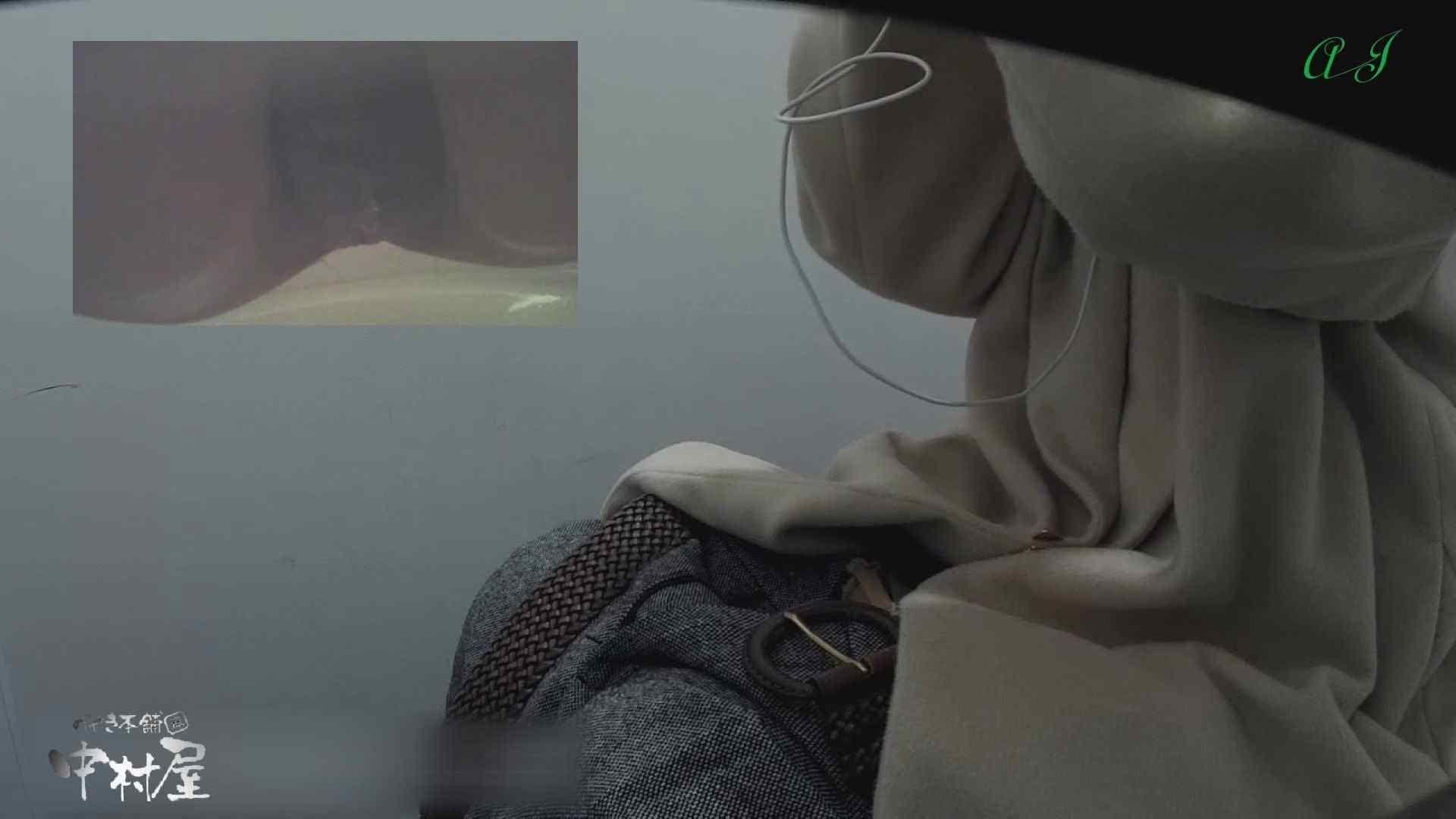 有名大学女性洗面所 vol.78 美女勢揃い 前編 洗面所編 戯れ無修正画像 105PIX 88