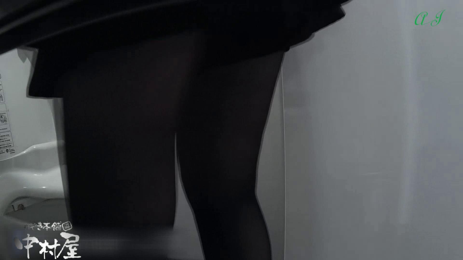 有名大学女性洗面所 vol.79 新アングル丸見え 前編 丸見え   潜入  81PIX 77
