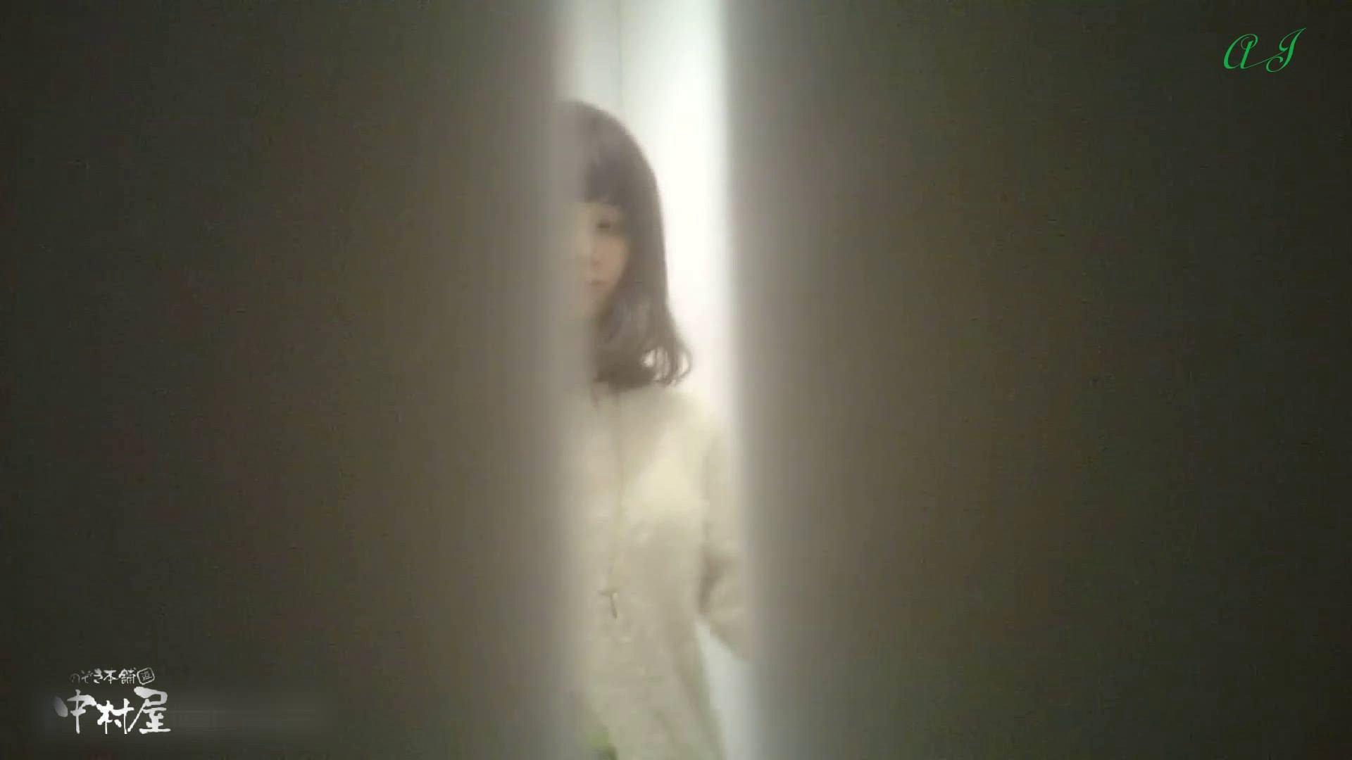 有名大学女性洗面所 vol.82 前編 盗撮シリーズ   投稿  91PIX 1