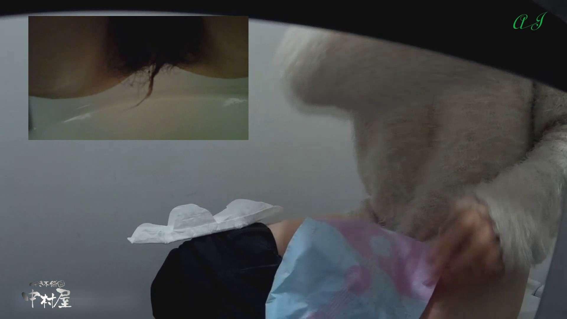 有名大学女性洗面所 vol.82 前編 洗面所編 のぞき動画キャプチャ 91PIX 32