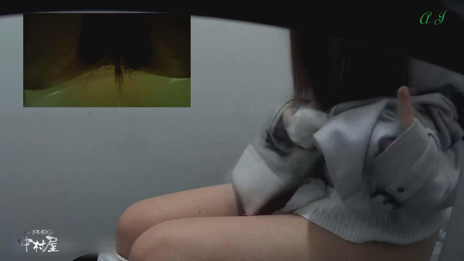 有名大学女性洗面所 vol.82 前編 洗面所編 のぞき動画キャプチャ 91PIX 68