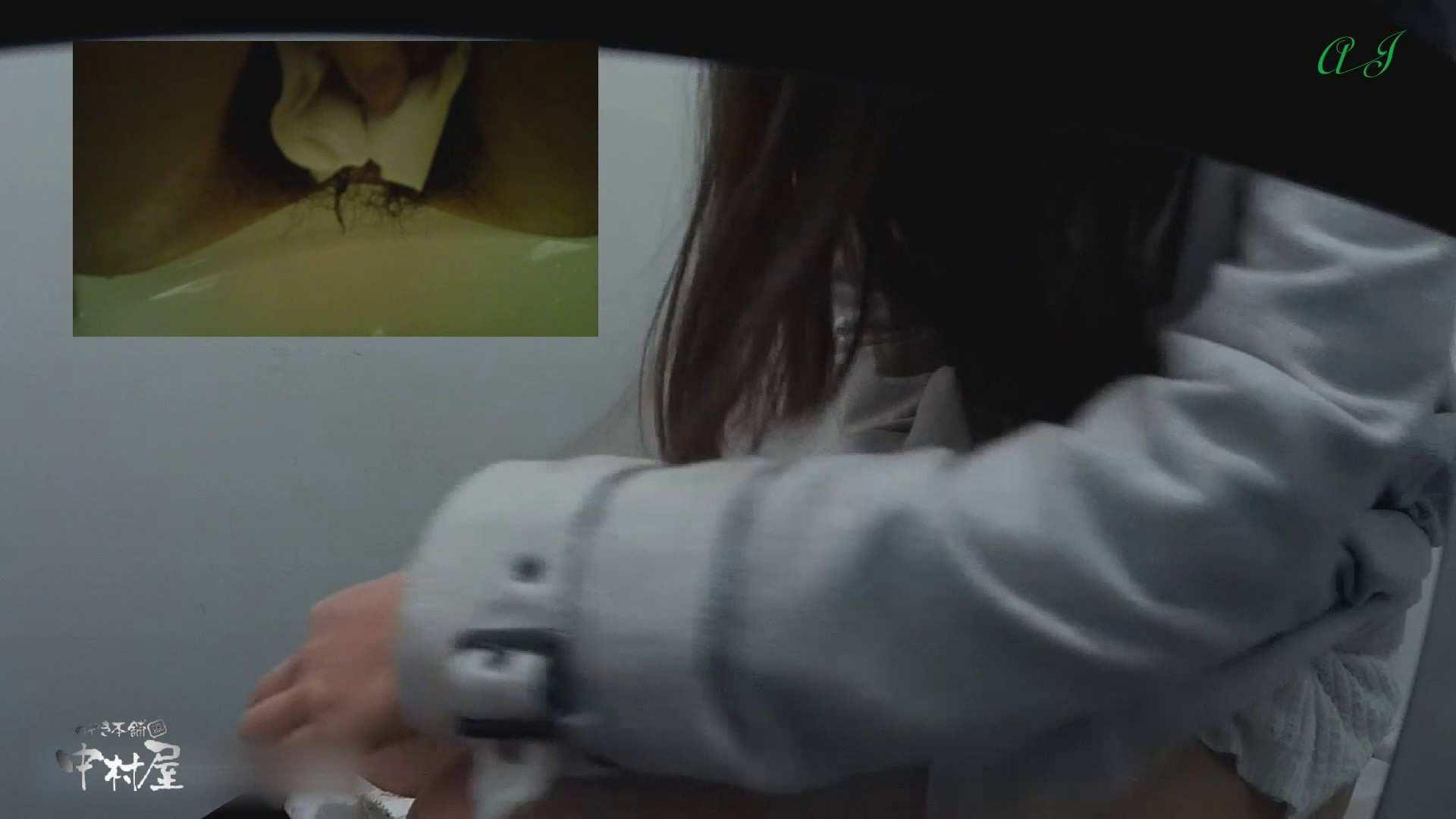 有名大学女性洗面所 vol.82 前編 洗面所編 のぞき動画キャプチャ 91PIX 71