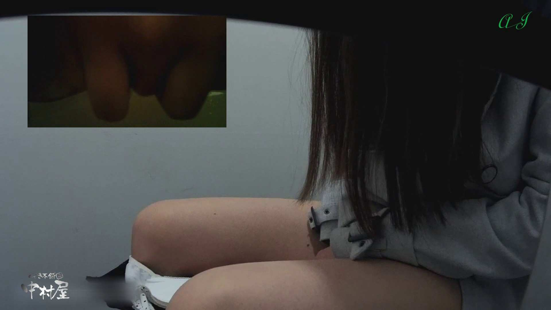 有名大学女性洗面所 vol.82 前編 洗面所編 のぞき動画キャプチャ 91PIX 77
