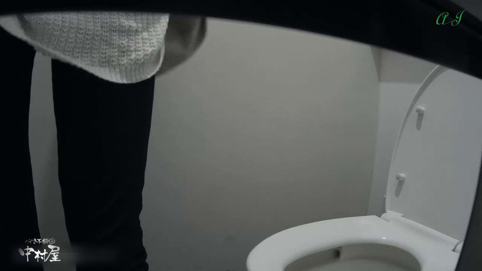 有名大学女性洗面所 vol.82 前編 洗面所編 のぞき動画キャプチャ 91PIX 89