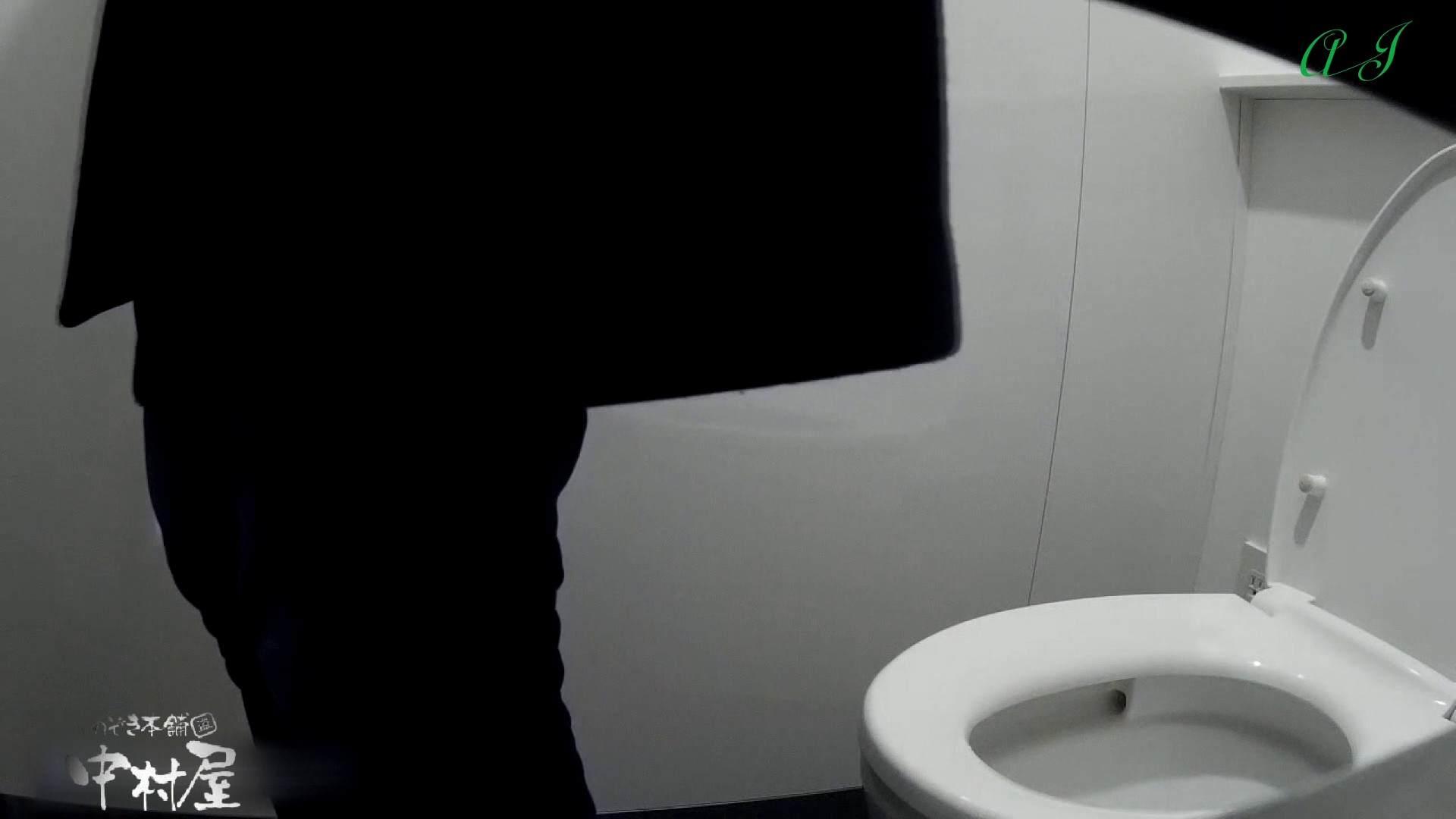 有名大学女性洗面所 vol.83 後編 和式 アダルト動画キャプチャ 104PIX 47