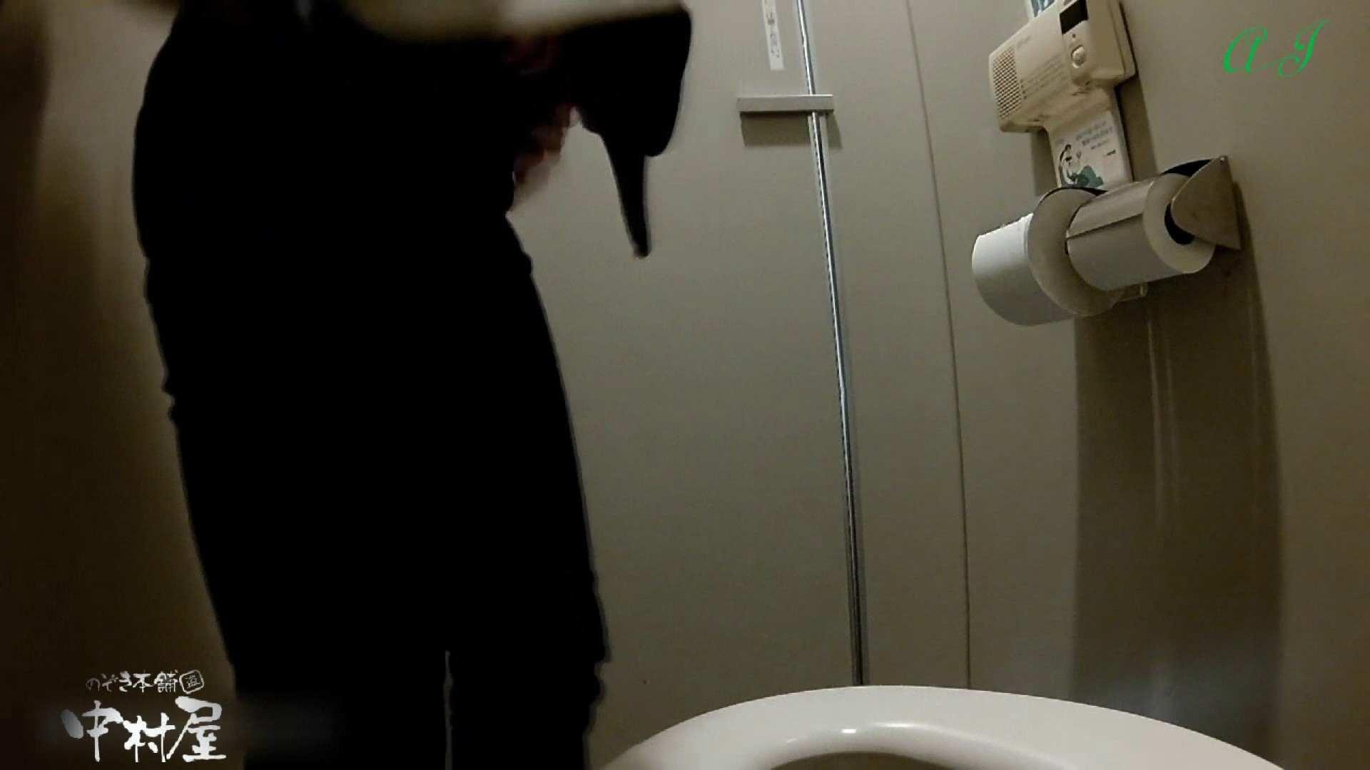 有名大学女性洗面所 vol.83 後編 和式 アダルト動画キャプチャ 104PIX 74