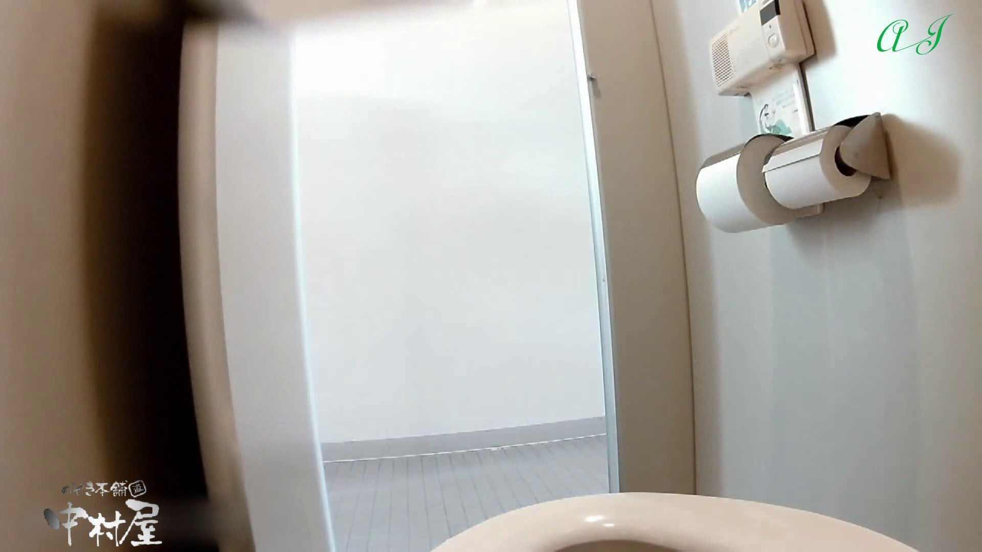 有名大学女性洗面所 vol.83 後編 和式 アダルト動画キャプチャ 104PIX 92