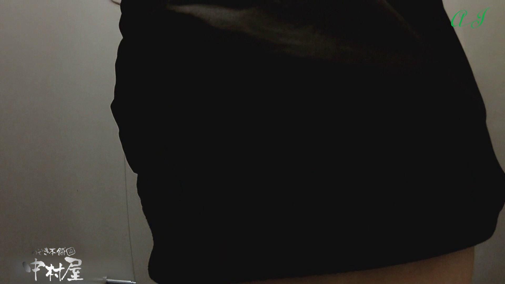 有名大学女性洗面所 vol.84後編 洗面所編 オメコ無修正動画無料 80PIX 53