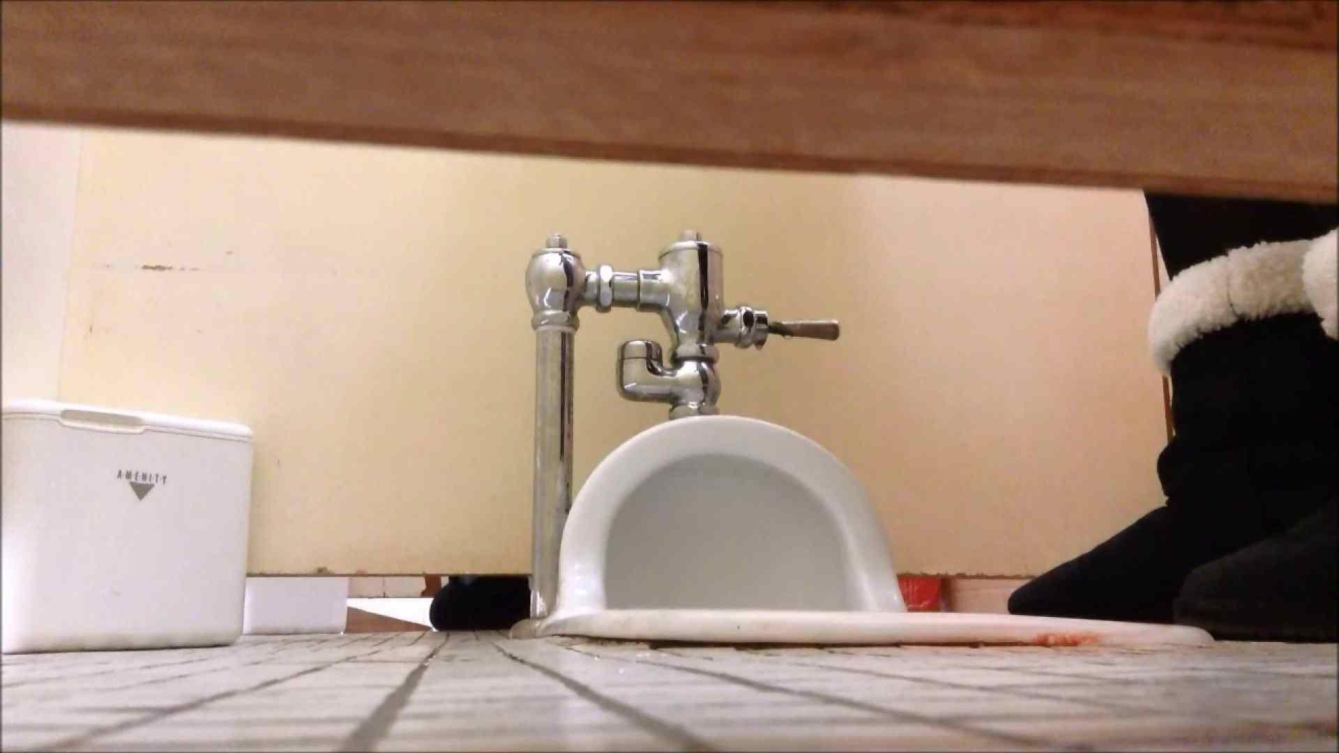 某有名大学女性洗面所 vol.09 洗面所編 オマンコ無修正動画無料 75PIX 11