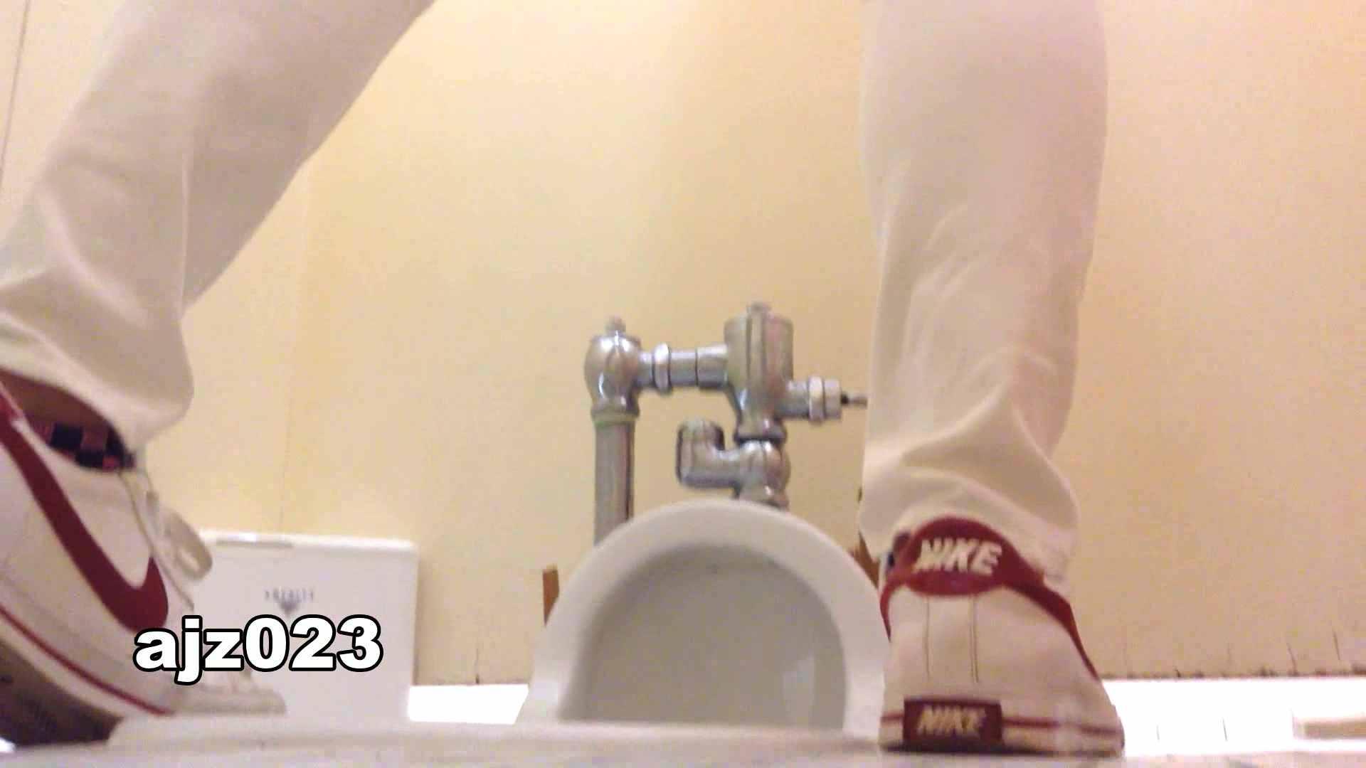 某有名大学女性洗面所 vol.23 洗面所編 エロ無料画像 95PIX 14