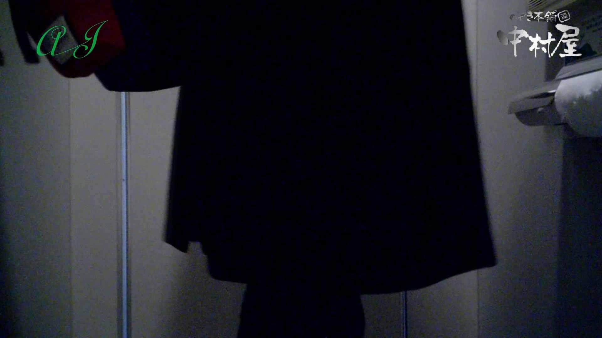 有名大学女性洗面所 vol.59 新アングル追加!相変わらずの美女率!! 洗面所編 おめこ無修正動画無料 109PIX 2