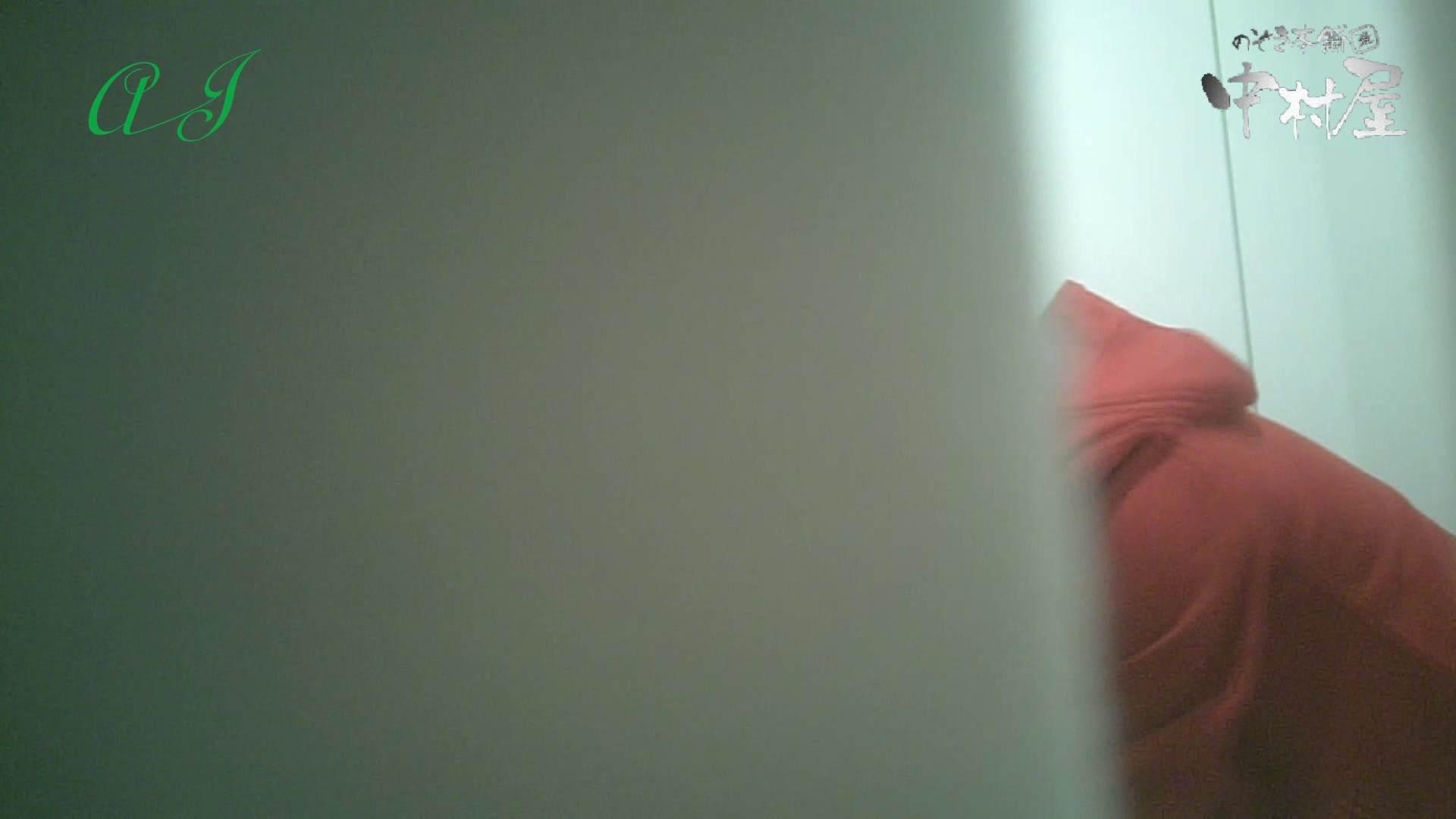 有名大学女性洗面所 vol.59 新アングル追加!相変わらずの美女率!! 投稿 濡れ場動画紹介 109PIX 14