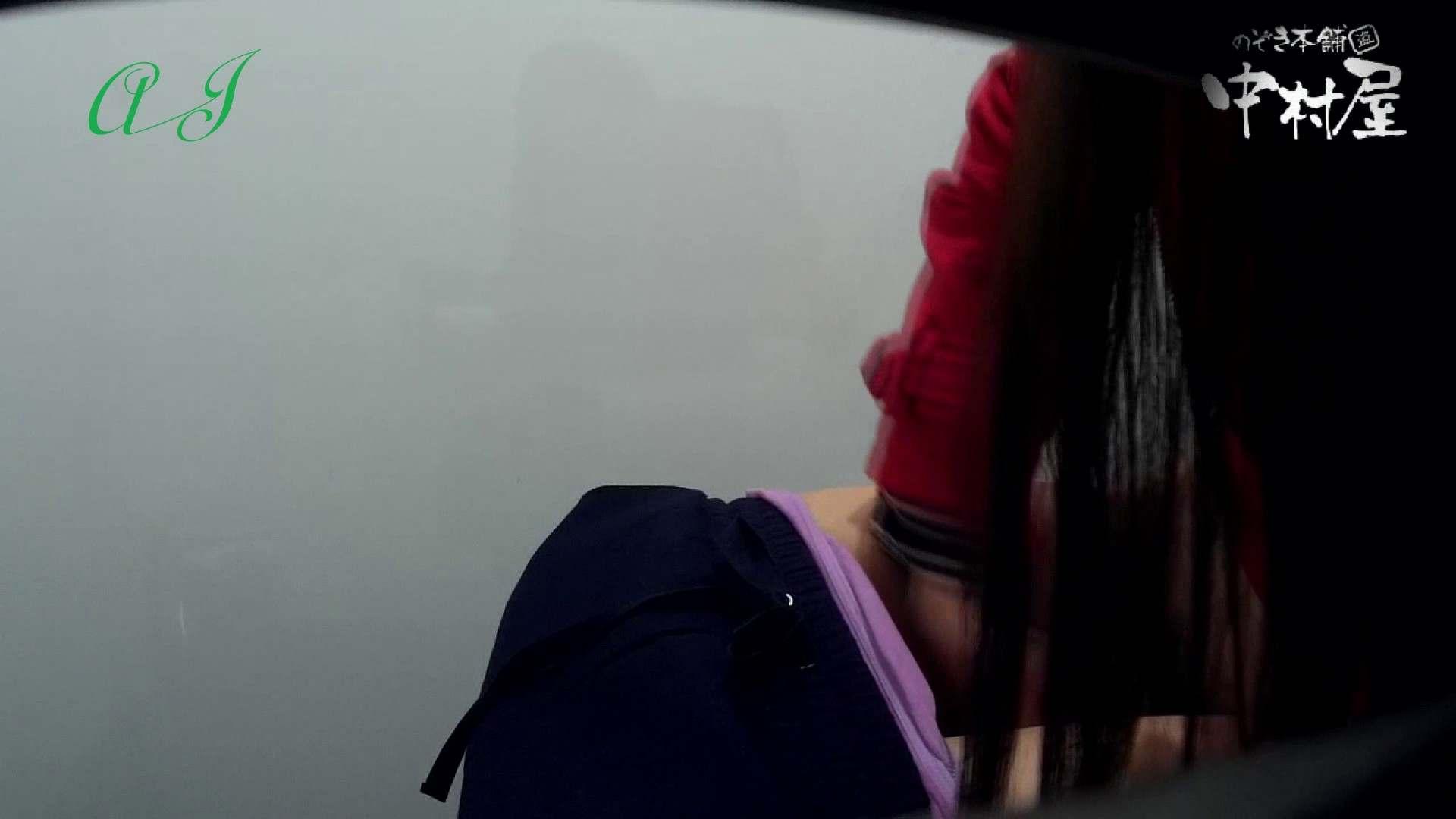 有名大学女性洗面所 vol.59 新アングル追加!相変わらずの美女率!! 洗面所編 おめこ無修正動画無料 109PIX 22