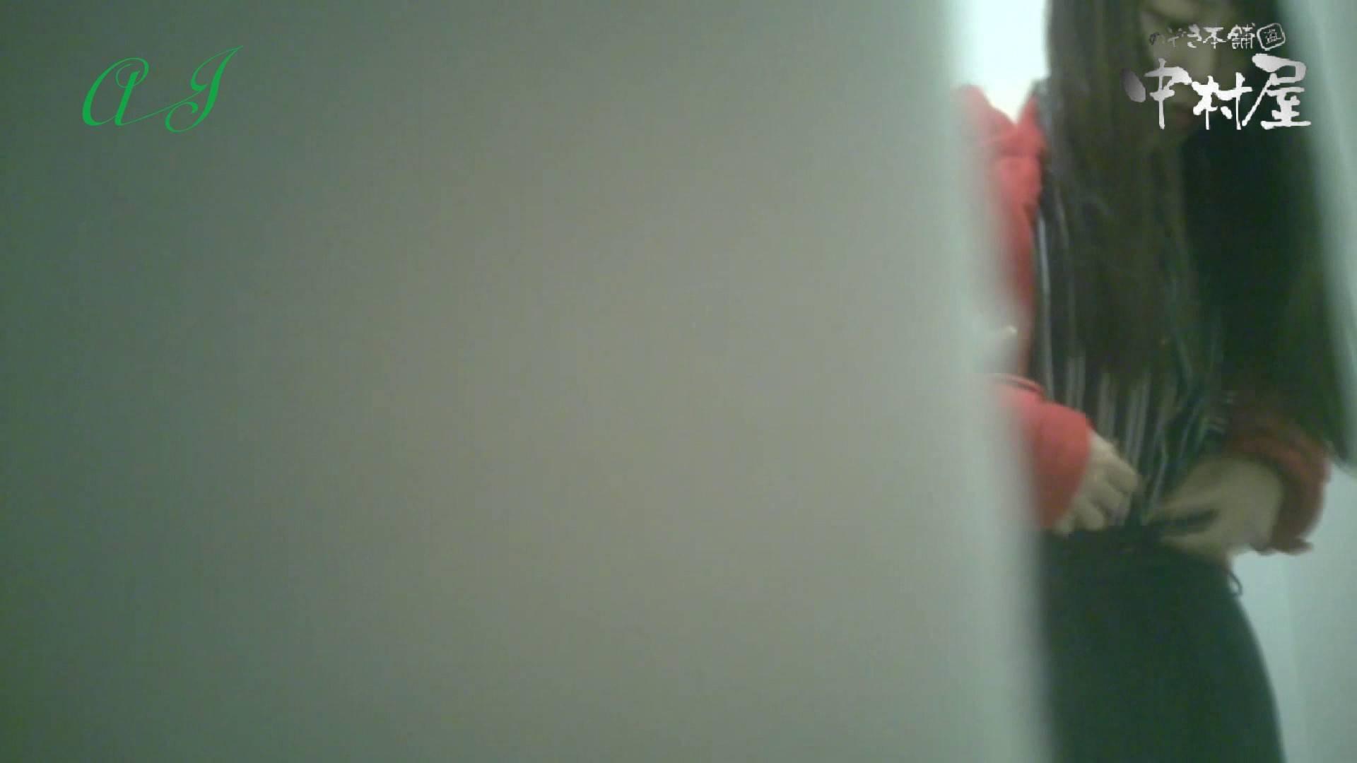 有名大学女性洗面所 vol.59 新アングル追加!相変わらずの美女率!! 投稿 濡れ場動画紹介 109PIX 29