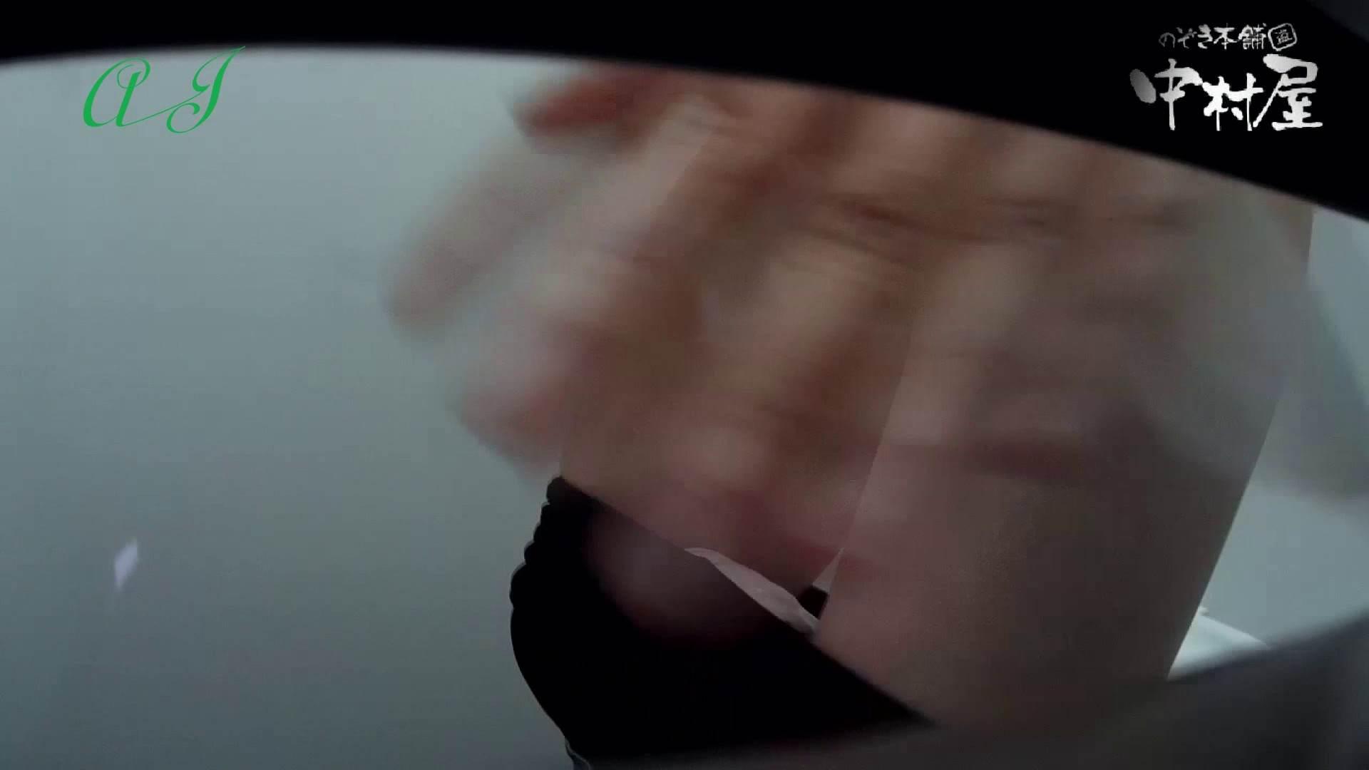 有名大学女性洗面所 vol.59 新アングル追加!相変わらずの美女率!! 洗面所編 おめこ無修正動画無料 109PIX 72