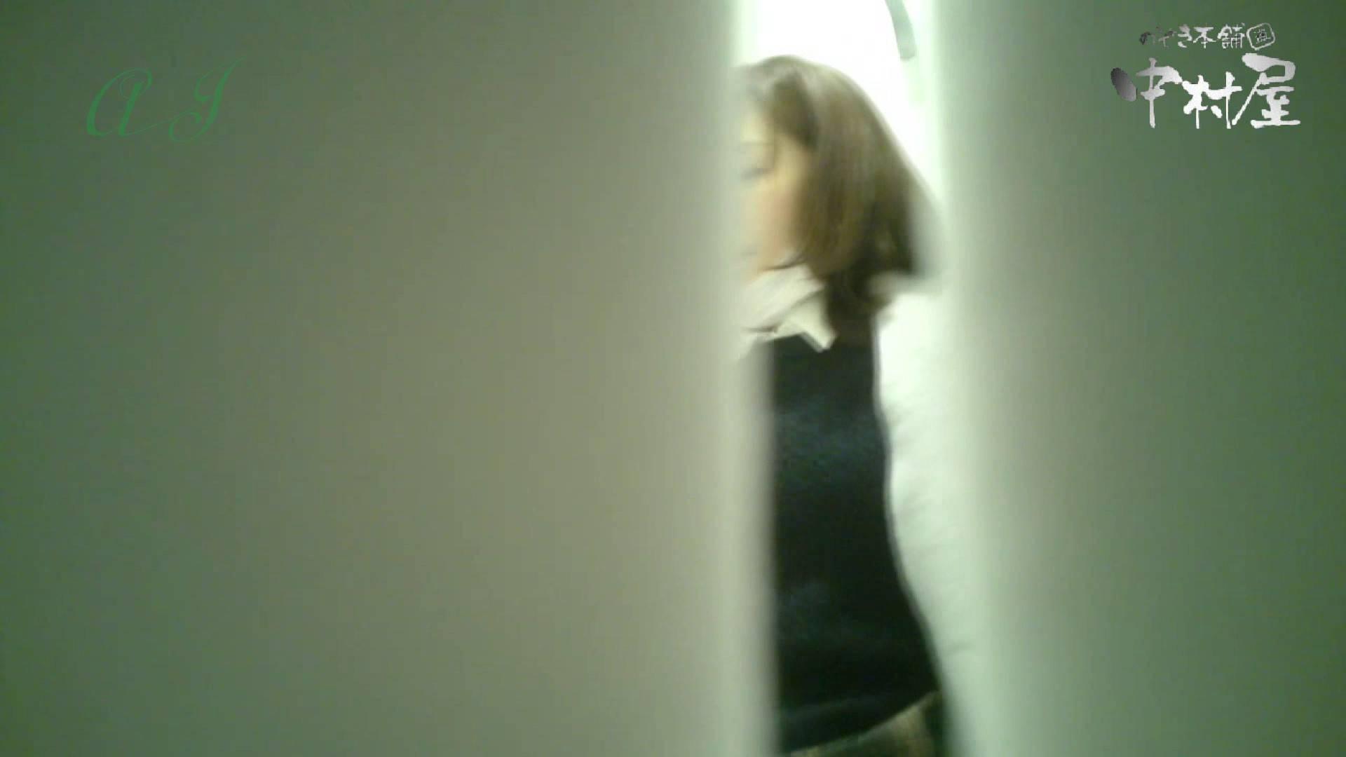 有名大学女性洗面所 vol.60 設置の神です。 和式 すけべAV動画紹介 109PIX 7