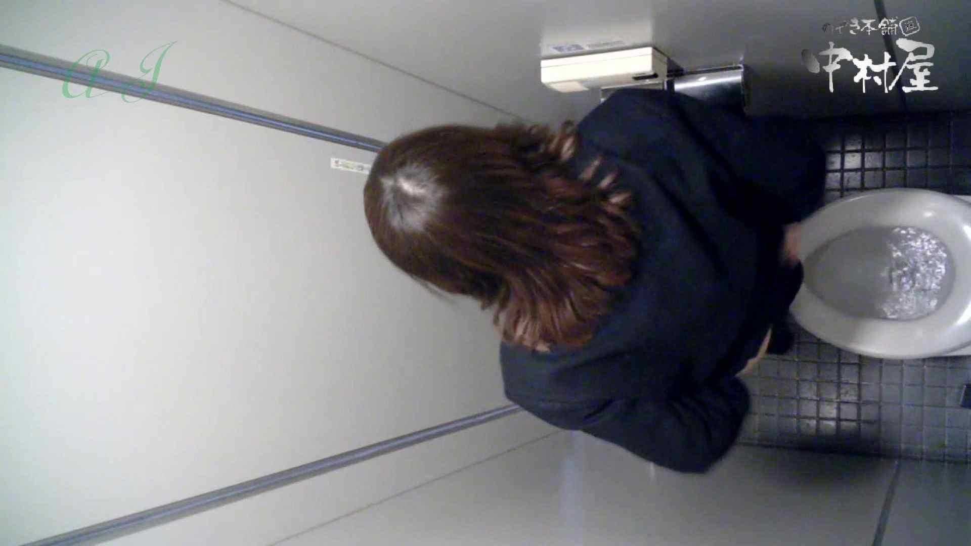 有名大学女性洗面所 vol.60 設置の神です。 和式 すけべAV動画紹介 109PIX 23