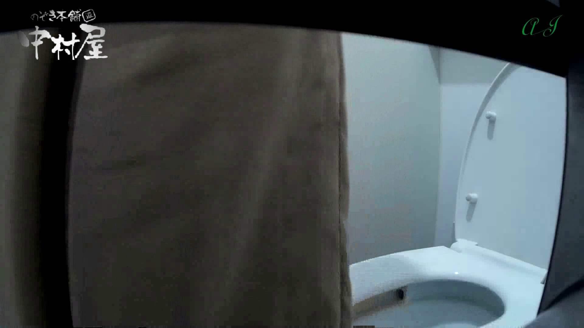 巨乳おまんこ:有名大学女性洗面所 vol.62 会話が弾む化粧室!!:のぞき本舗 中村屋