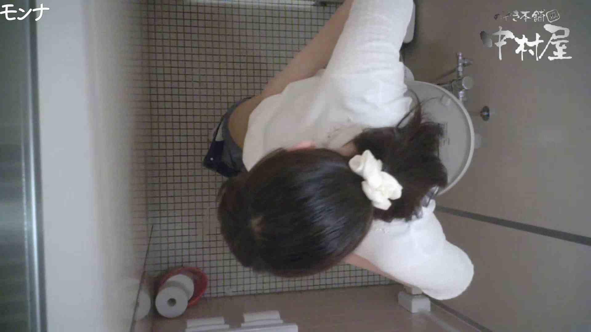 有名大学女性洗面所 vol.65 秘技!!マルチアングル天井撮り!! マルチアングル | 投稿  106PIX 1