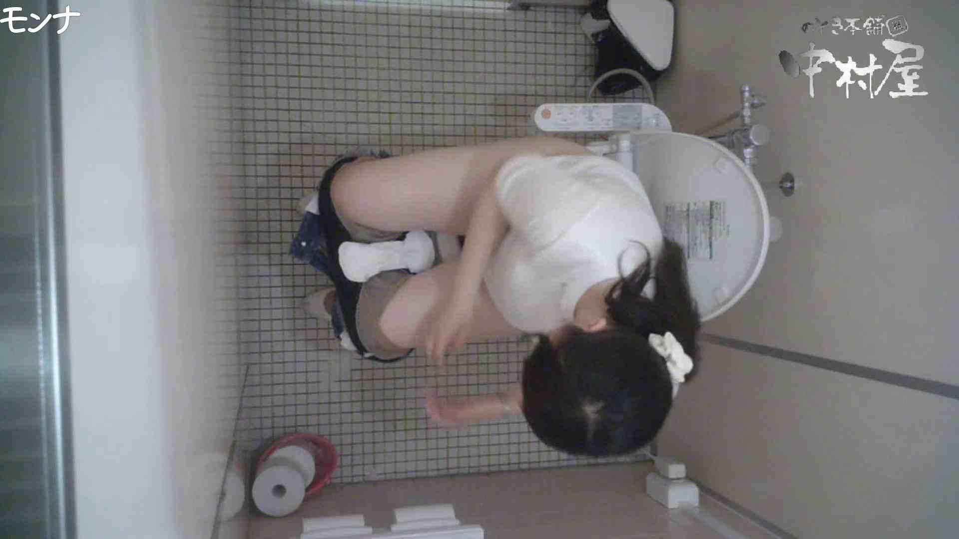 有名大学女性洗面所 vol.65 秘技!!マルチアングル天井撮り!! 潜入 ヌード画像 106PIX 17