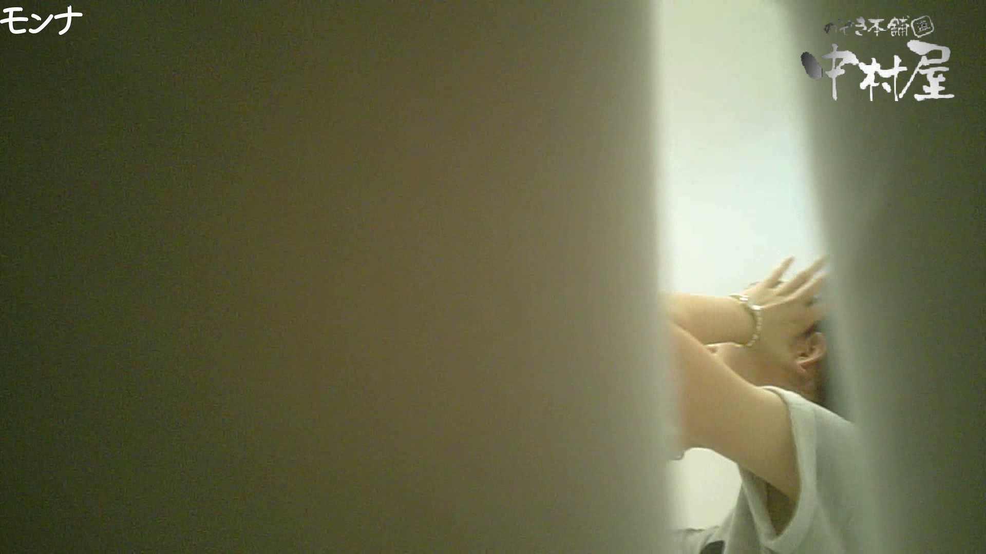 有名大学女性洗面所 vol.65 秘技!!マルチアングル天井撮り!! 洗面所編 性交動画流出 106PIX 28