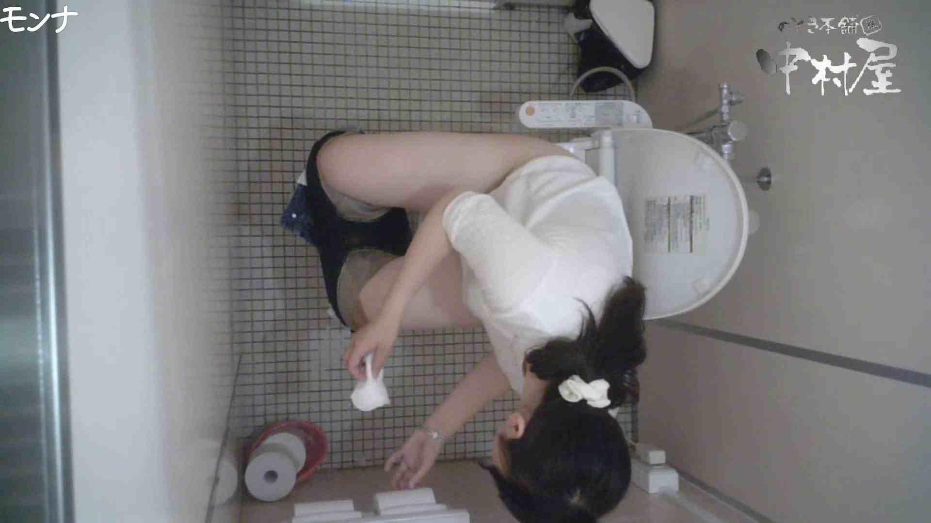 有名大学女性洗面所 vol.65 秘技!!マルチアングル天井撮り!! マルチアングル  106PIX 30