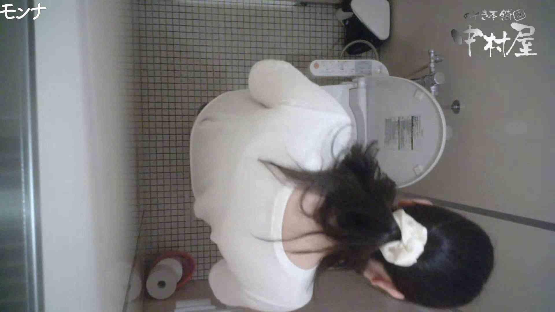 有名大学女性洗面所 vol.65 秘技!!マルチアングル天井撮り!! マルチアングル  106PIX 35