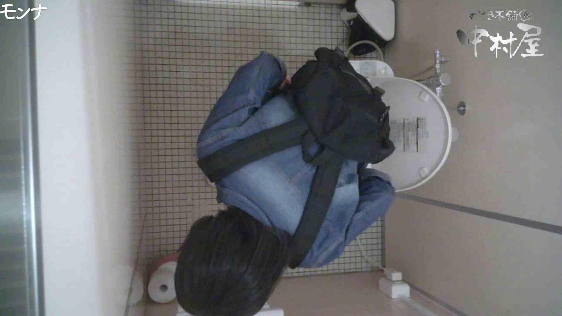 有名大学女性洗面所 vol.65 秘技!!マルチアングル天井撮り!! 潜入 ヌード画像 106PIX 37