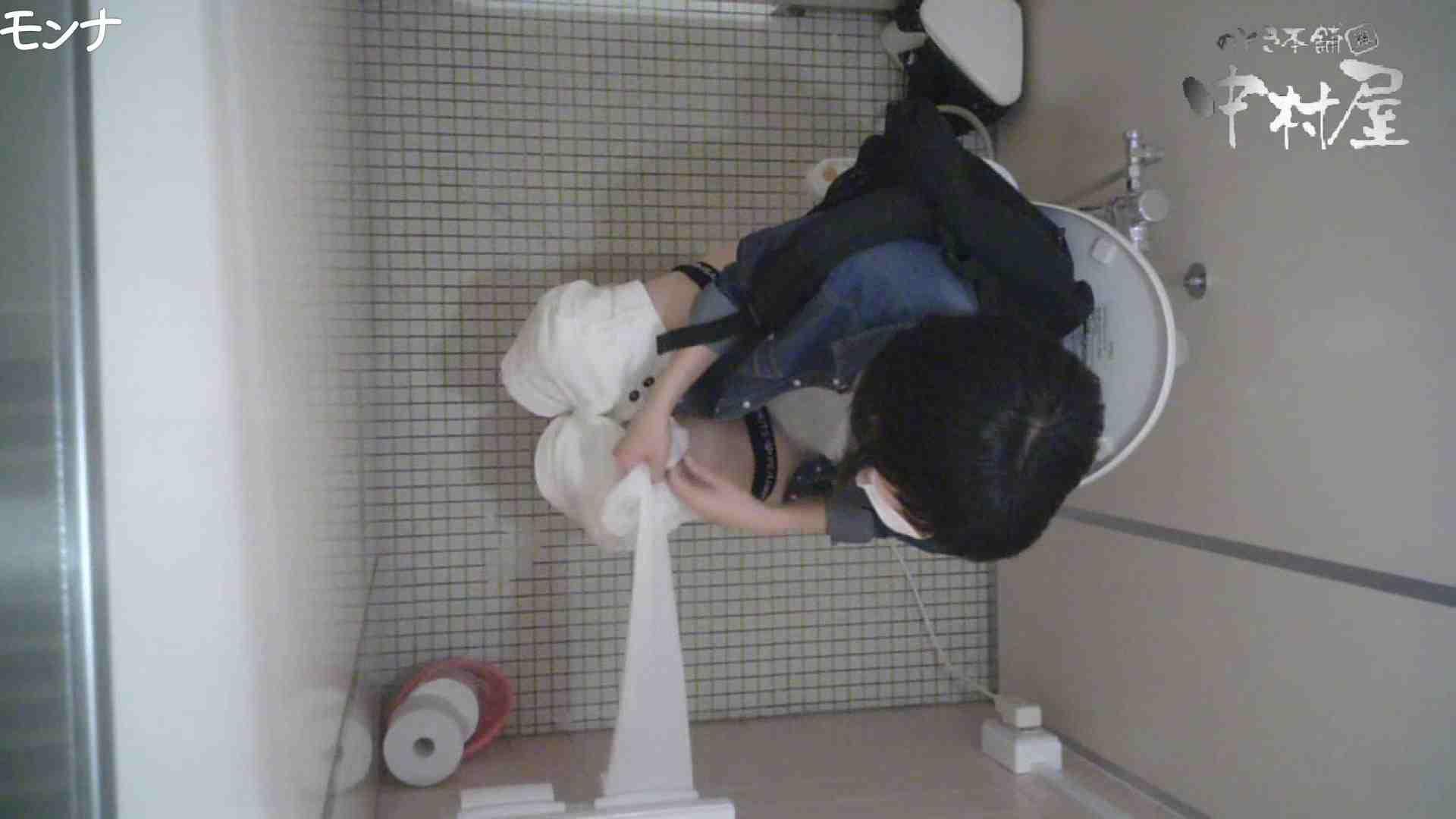 有名大学女性洗面所 vol.65 秘技!!マルチアングル天井撮り!! 和式 ぱこり動画紹介 106PIX 39