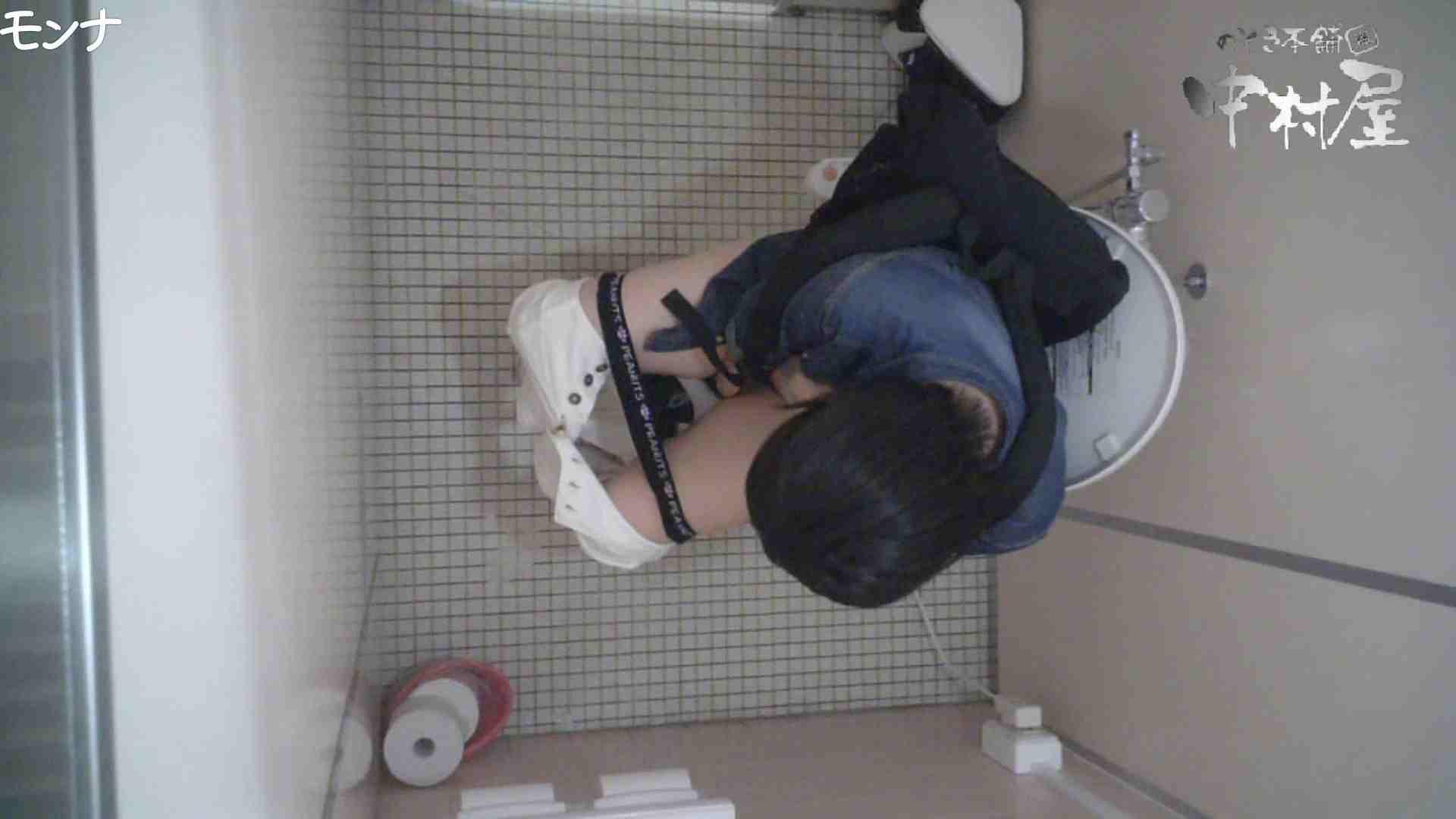 有名大学女性洗面所 vol.65 秘技!!マルチアングル天井撮り!! 潜入 ヌード画像 106PIX 42
