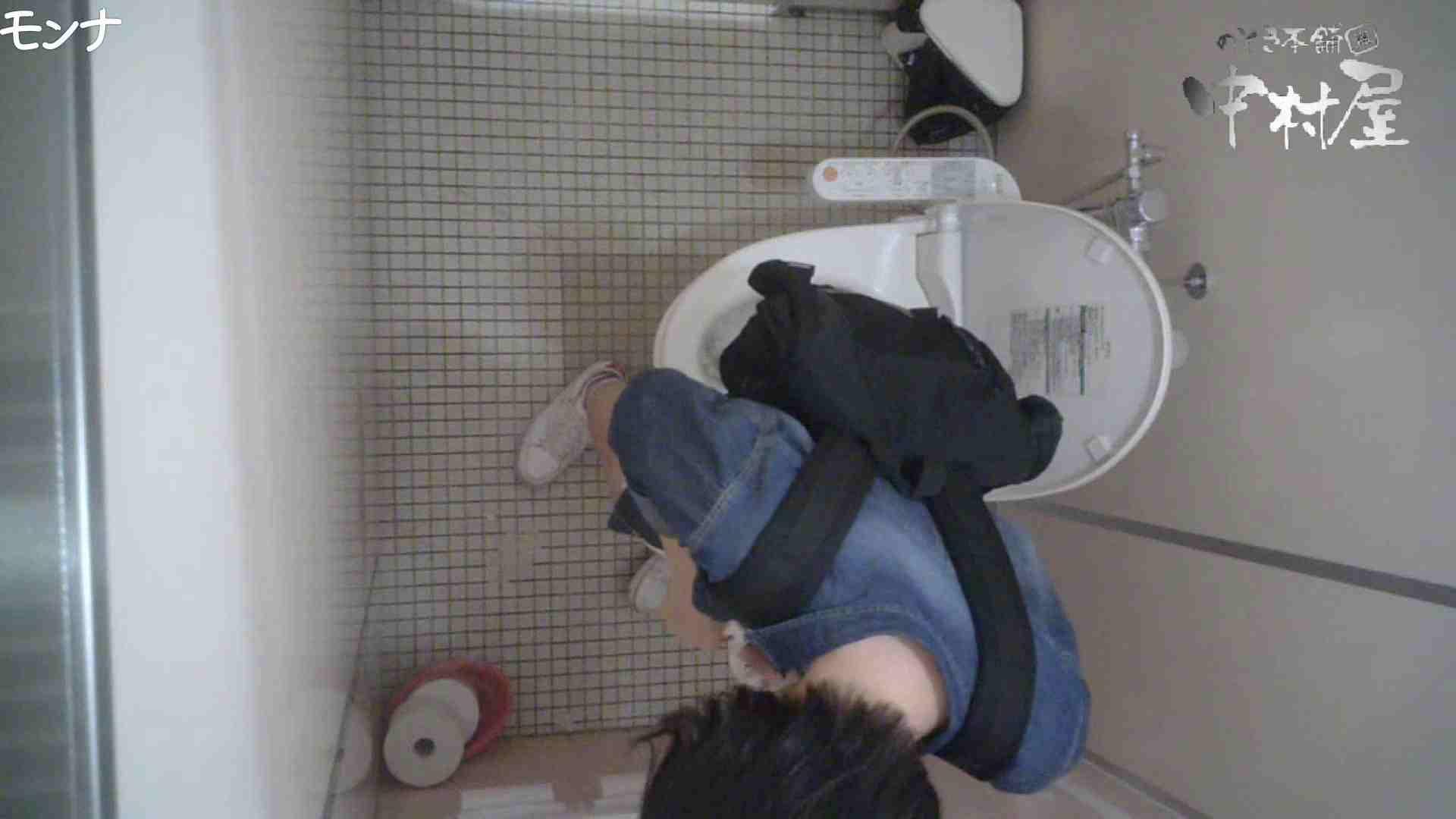 有名大学女性洗面所 vol.65 秘技!!マルチアングル天井撮り!! 潜入 ヌード画像 106PIX 47