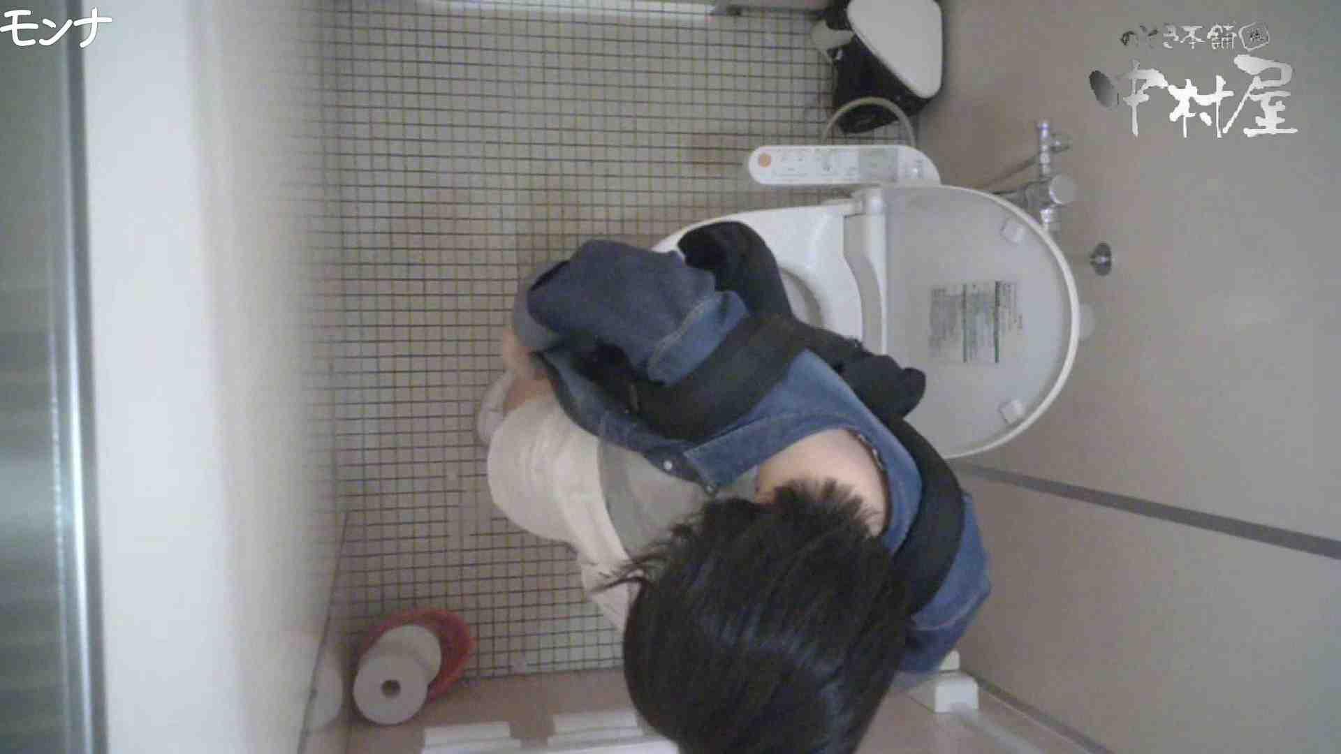 有名大学女性洗面所 vol.65 秘技!!マルチアングル天井撮り!! 洗面所編 性交動画流出 106PIX 48