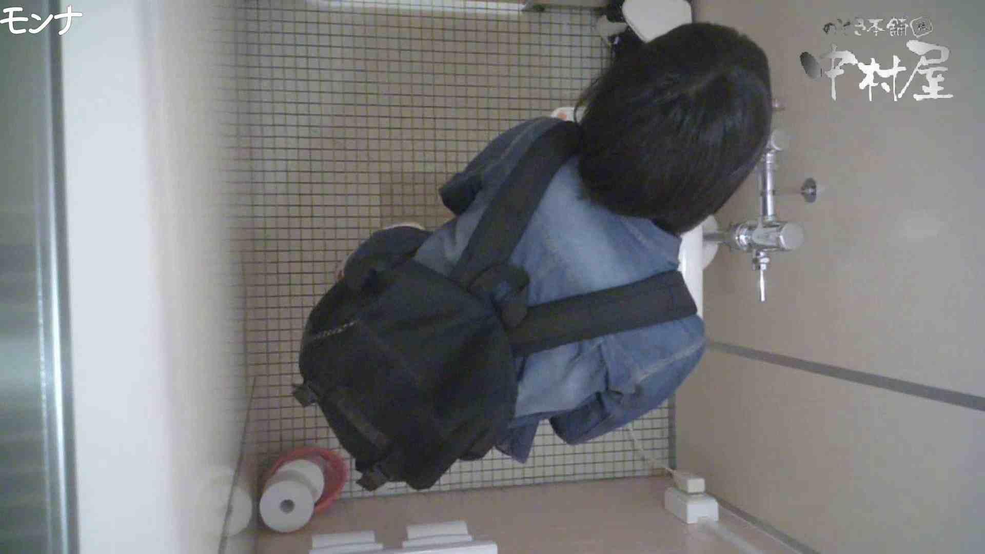 有名大学女性洗面所 vol.65 秘技!!マルチアングル天井撮り!! マルチアングル  106PIX 50