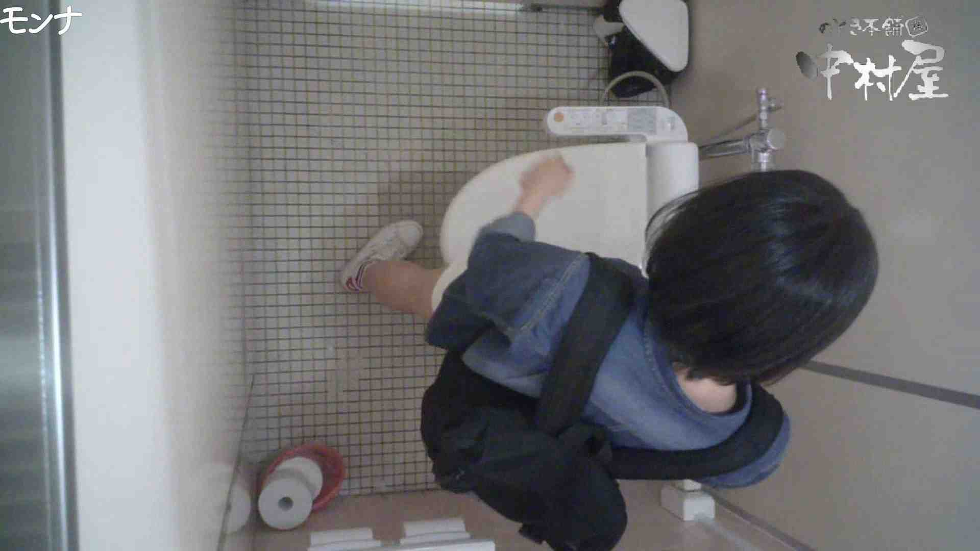 有名大学女性洗面所 vol.65 秘技!!マルチアングル天井撮り!! マルチアングル | 投稿  106PIX 51